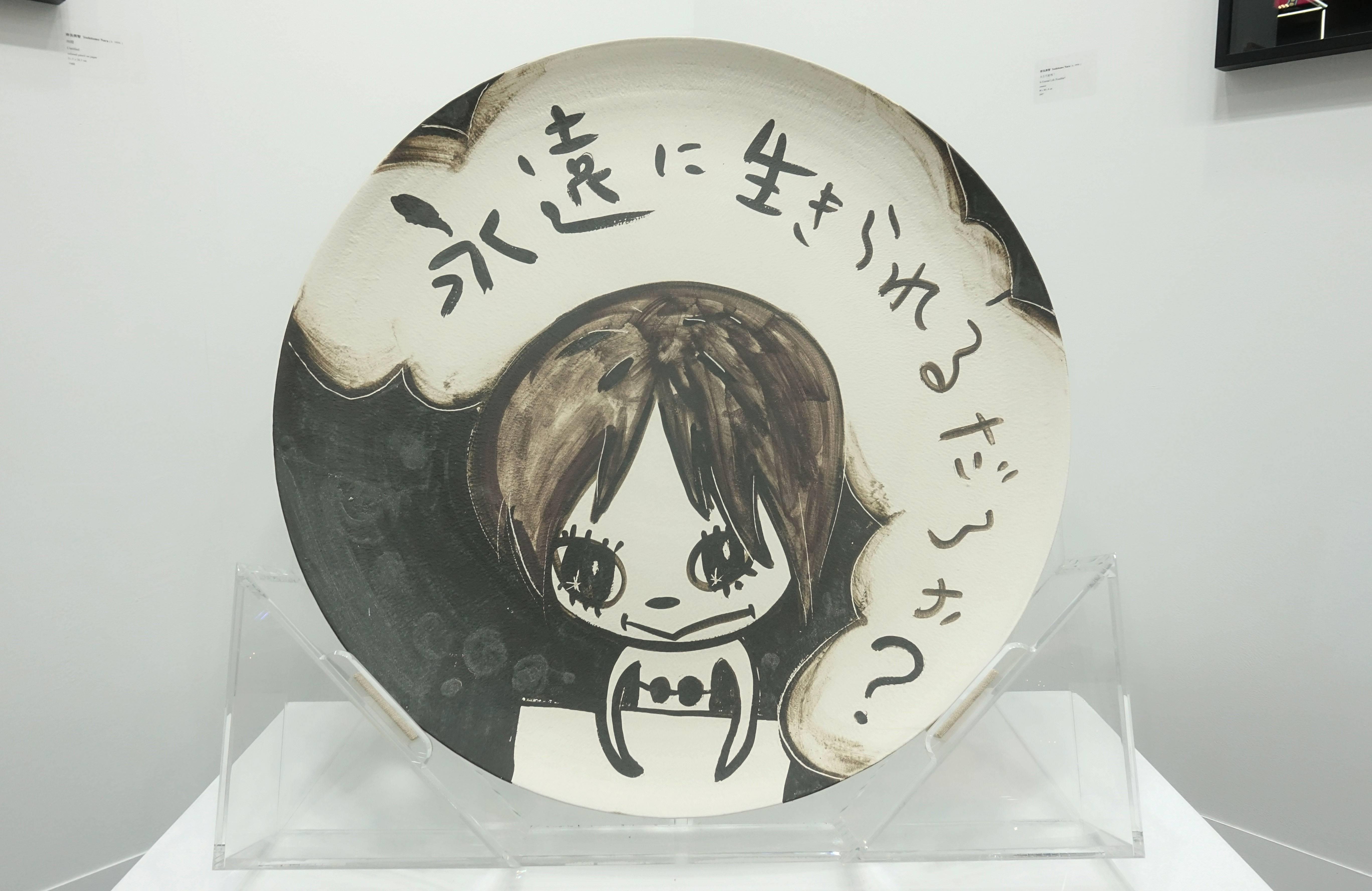 日本白石畫廊奈良美智作品。