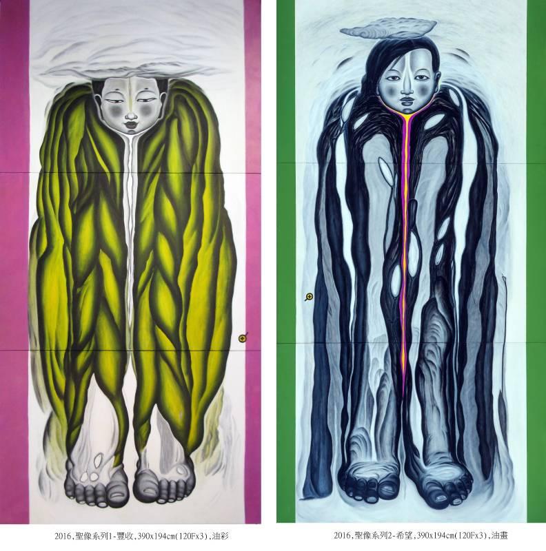 鄭建昌 2016 聖像系列1-豐收、聖像系列2-希望 油彩畫布 194×390cm×2件