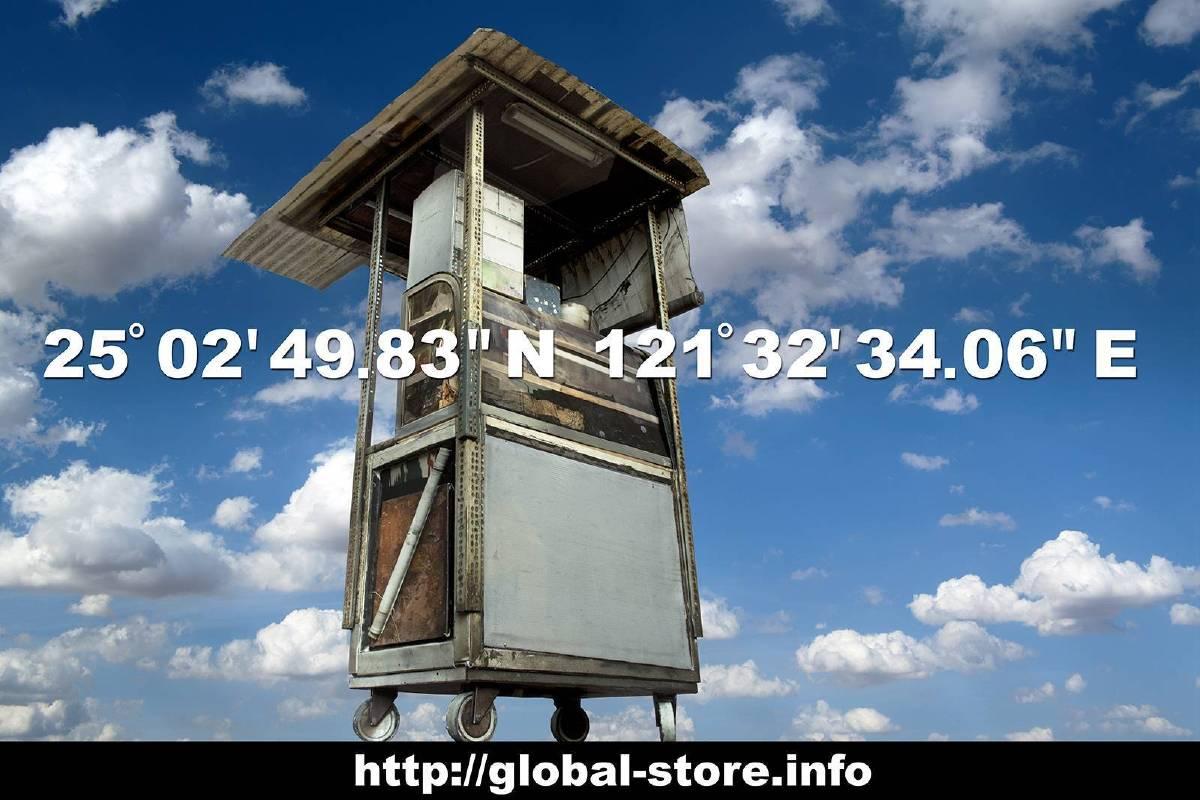全球商店計畫:2.5D檳榔攤 Global-Store Project: 2.5D Betel Nut Kiosk/鈴木貴彥 Takahiko Suzuki(日本 現居臺灣 Japan, Lives in Taiwan)