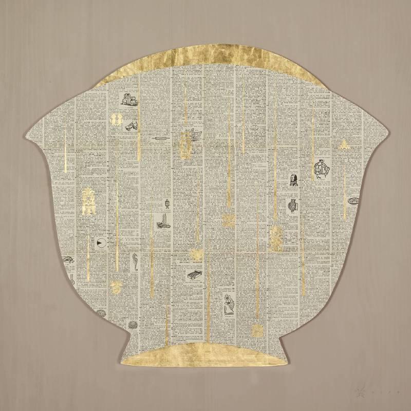 吳耿禎 字典系列-碗 2018 壓克力顏料、字典、金箔、木板 ed.1/1 80×80×2.8cm
