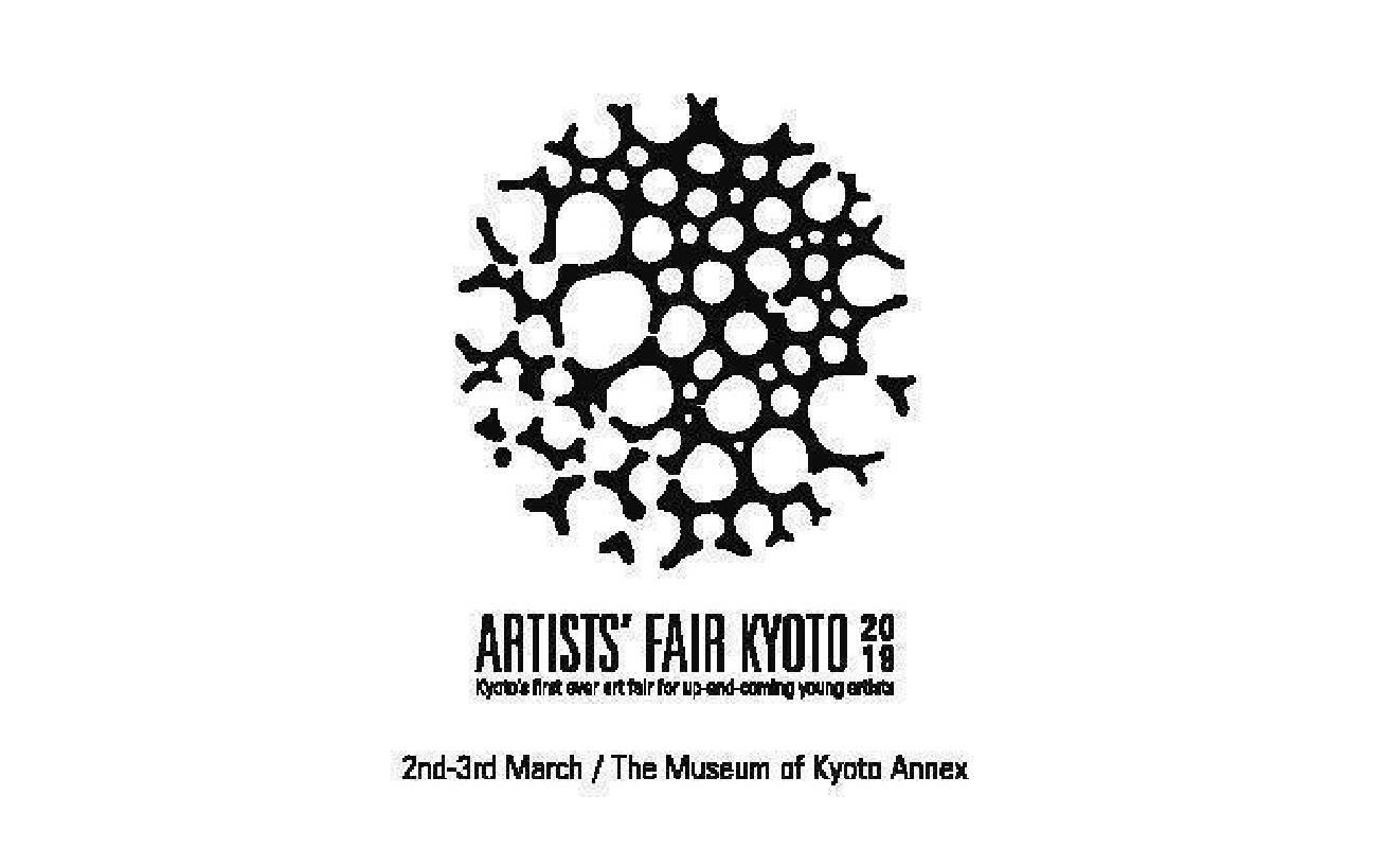 ARTISTS' FAIR KYOTO 2019