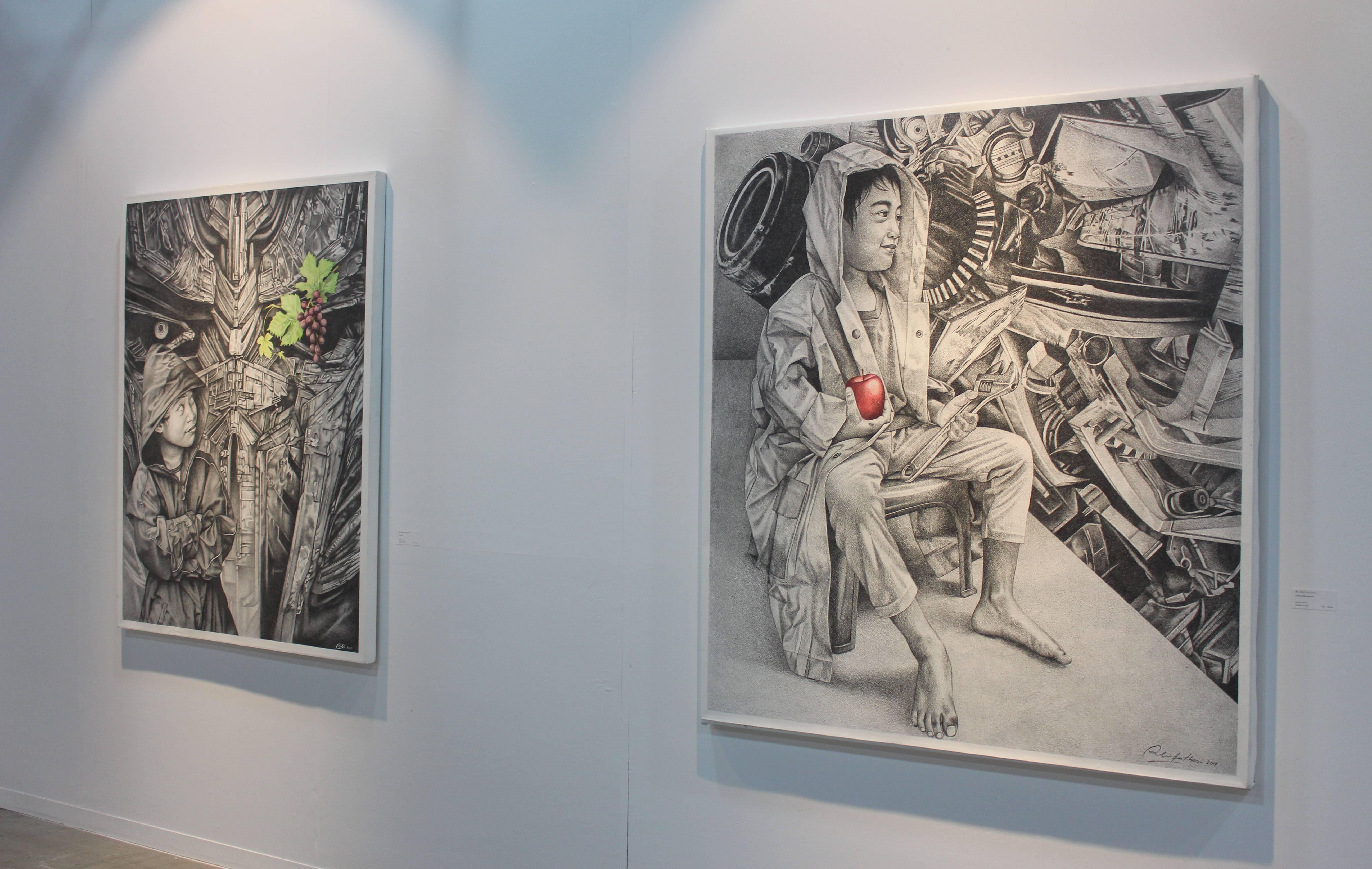 P2,藝境畫廊,台北