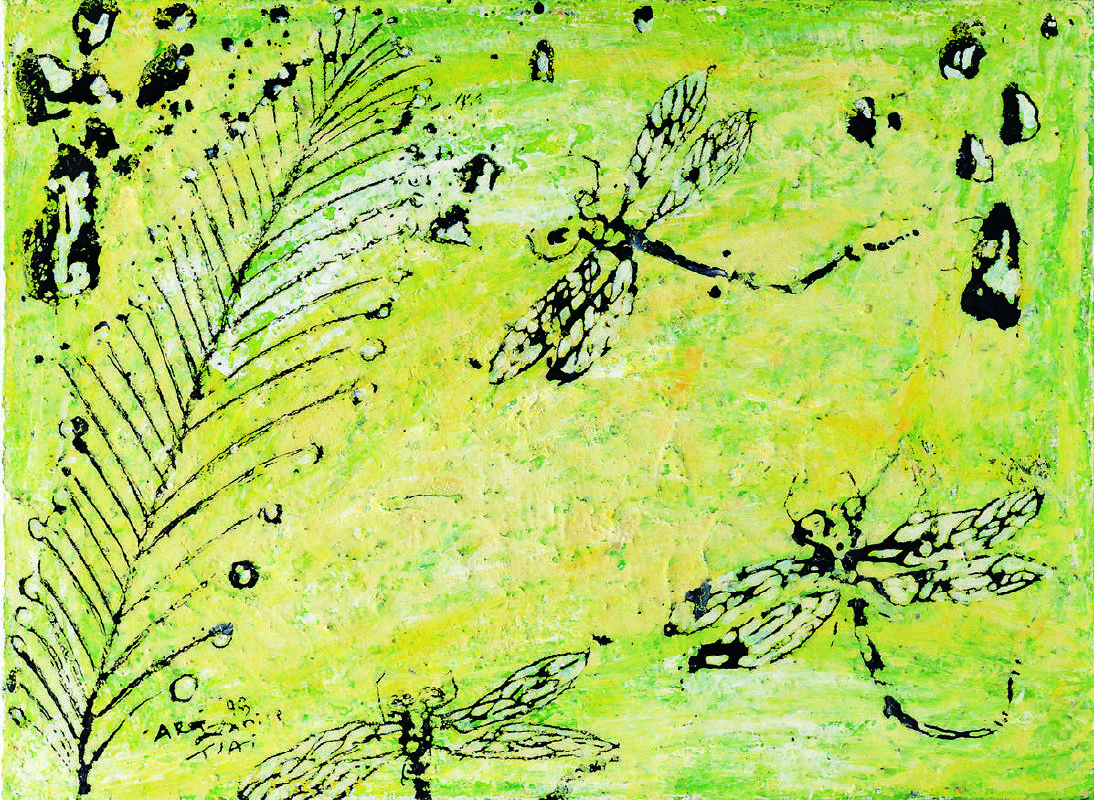 蔡獻友 心靈圖像no.2 1998 油畫、印地安墨水 72×60.5cm