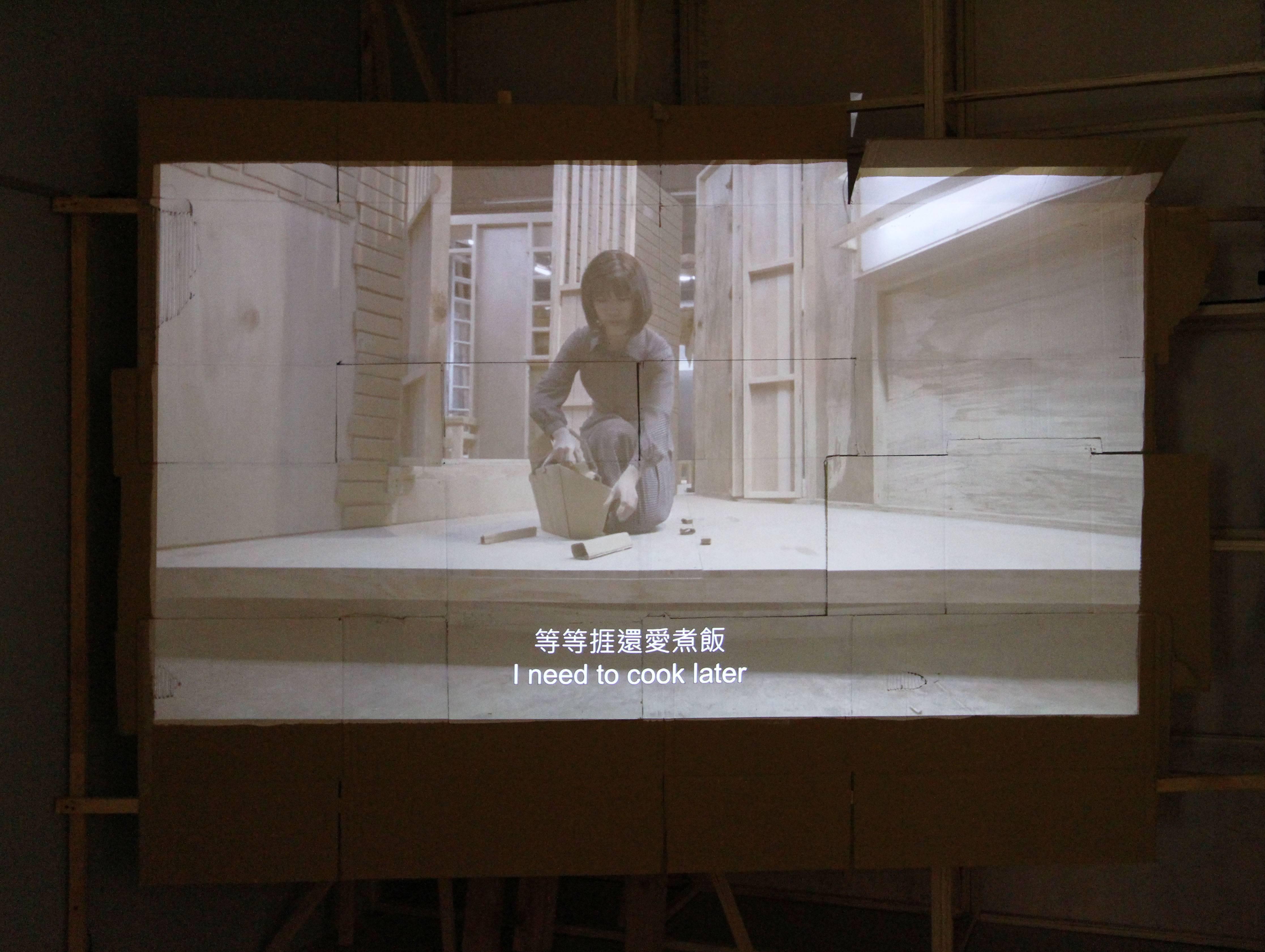 2018台北美術獎入選作品。邱子晏,《小城故事》,影音複合媒材,尺寸依場地而定材,2018。