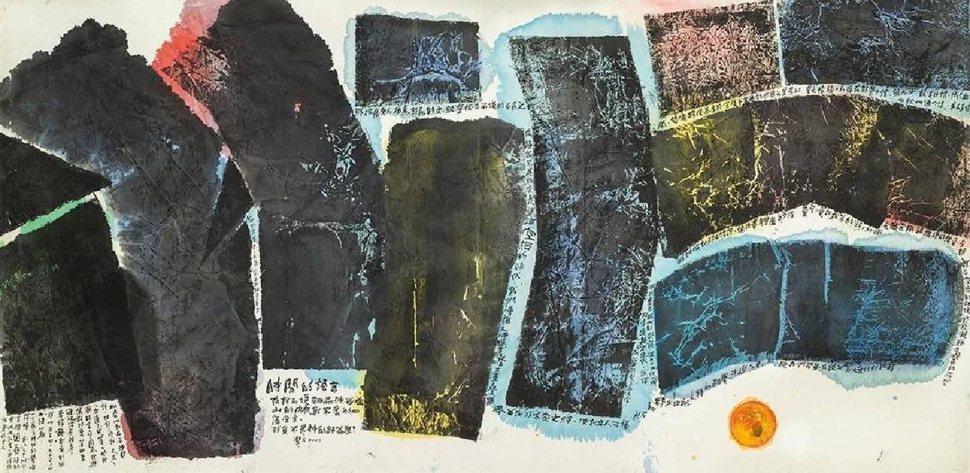 楚戈《時間的語言》,水墨、壓克力、紙本,117×236.5cm,2007。圖/尊彩藝術中心
