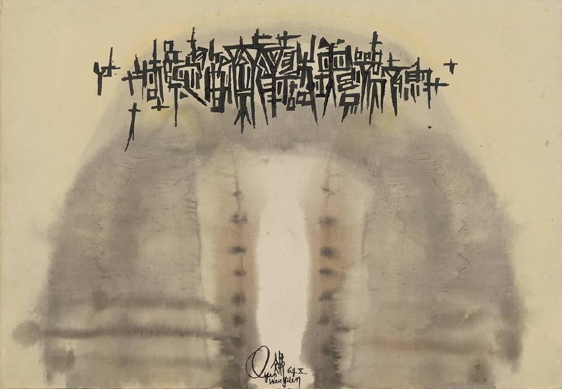 歐陽文苑《無題》,彩墨、紙,54.3x78cm,1964。圖/采泥藝術