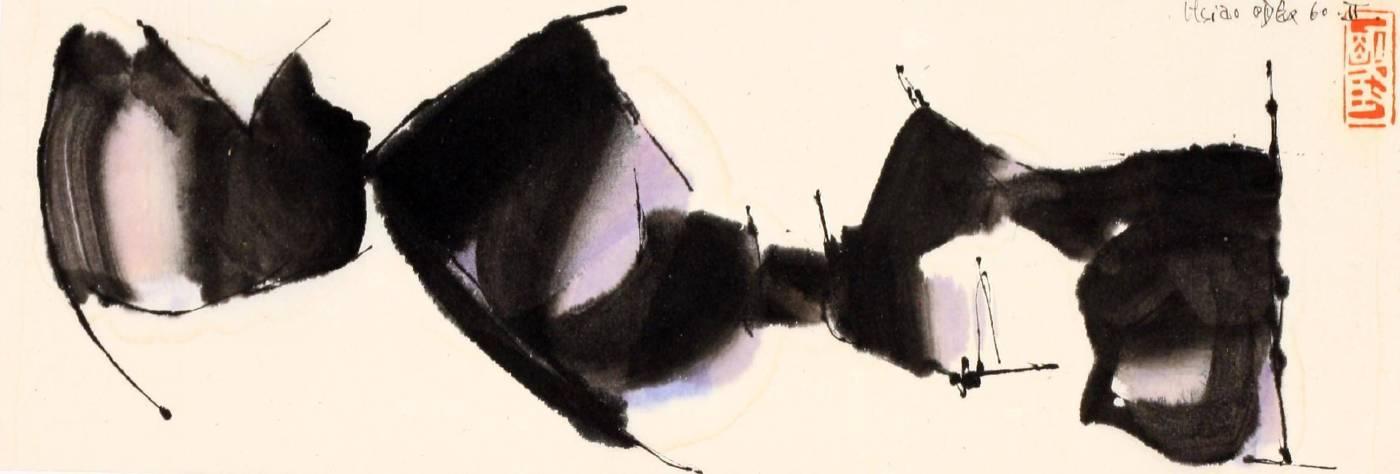 蕭明賢《素描6004》,水墨毛邊紙,10x40cm》,1960。圖/采泥藝術