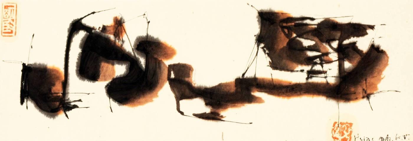 蕭明賢《素描6016》,水墨毛邊紙,10x40cm,1960。圖/采泥藝術