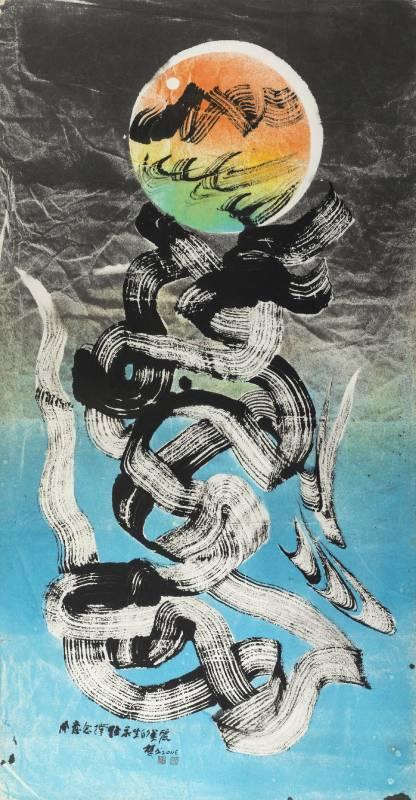 楚戈《用意念撐住永生的美麗》,水墨、壓克力、紙本,187.9×96.7cm,2006。圖/尊彩藝術中心