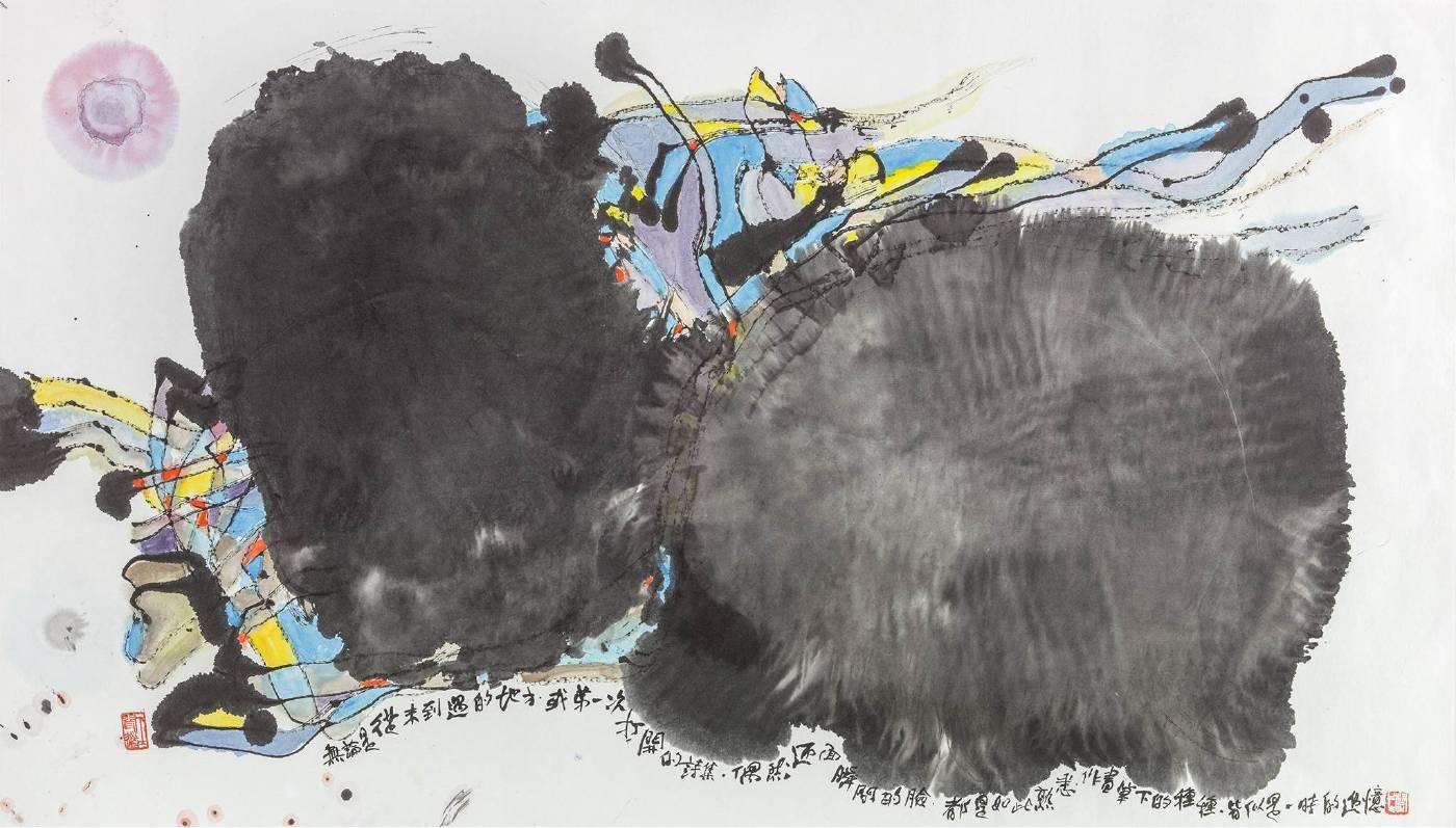 楚戈《瞬間的臉》,水墨、壓克力、紙本,68.4×119.5cm,2007。圖/尊彩藝術中心