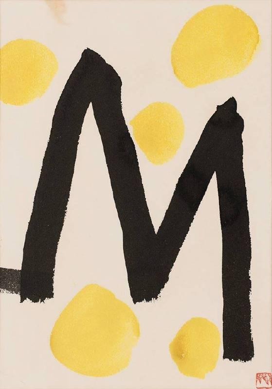 山口長男,《Takeo YAMAGUCHI》,無題 , 年份不明 ,水彩紙本,38.0x27.2cm。圖/取自白石畫廊
