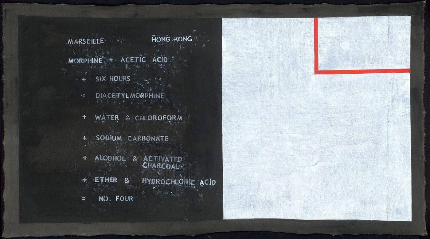 薩望翁‧雍維|Sawangwongse Yawnghwe 四號|No. 4 2018 油彩、麻布|Oil on linen 124 x 224 cm