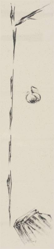 許雨仁_粗筆系列之二十七_53x234cm_2007_水墨、紙