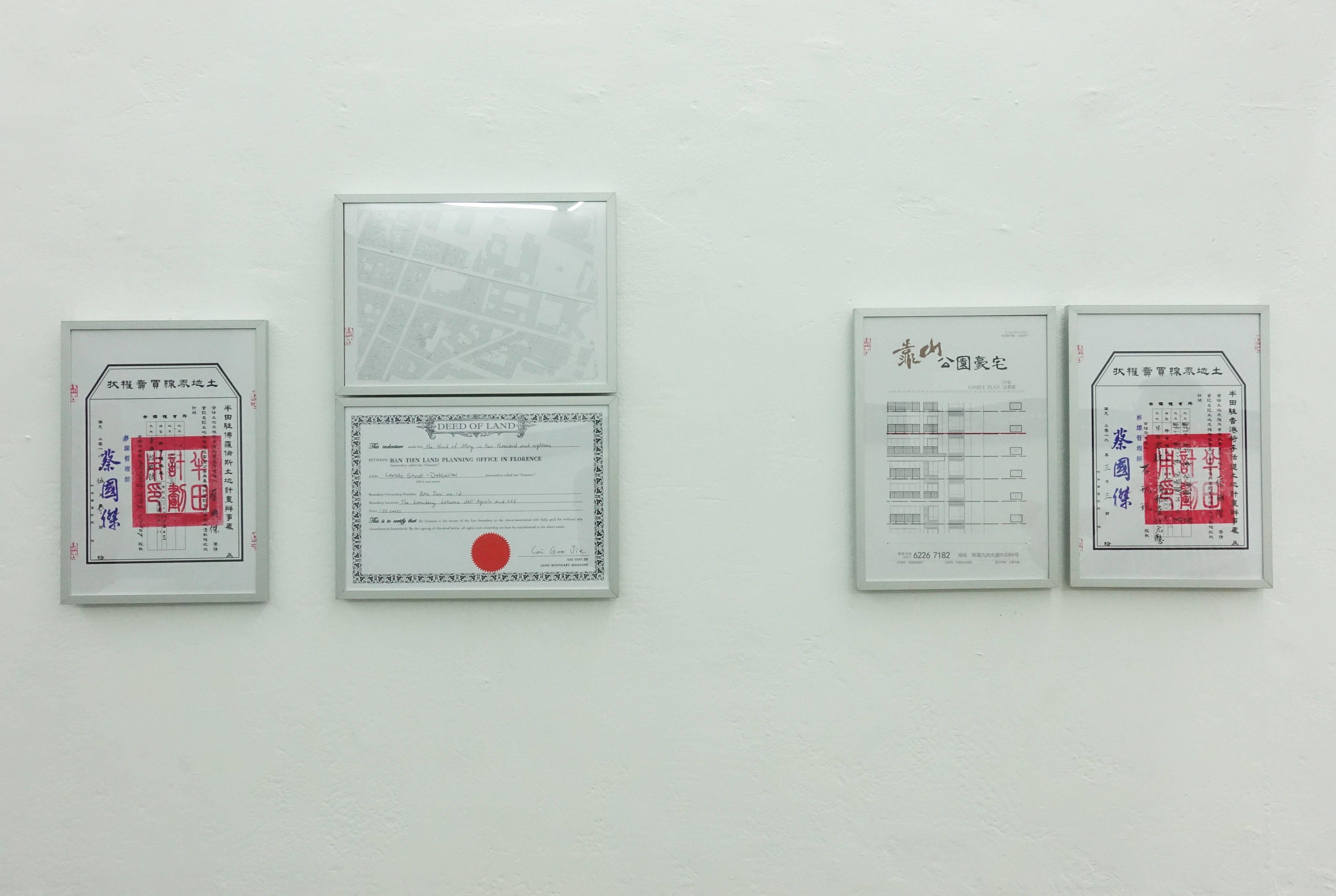 蔡國傑紙本權狀作品系列於伊通公園現場展出。