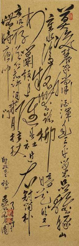 朱德群|書法|書法|122x41cm|左下:賢政先生 雅正