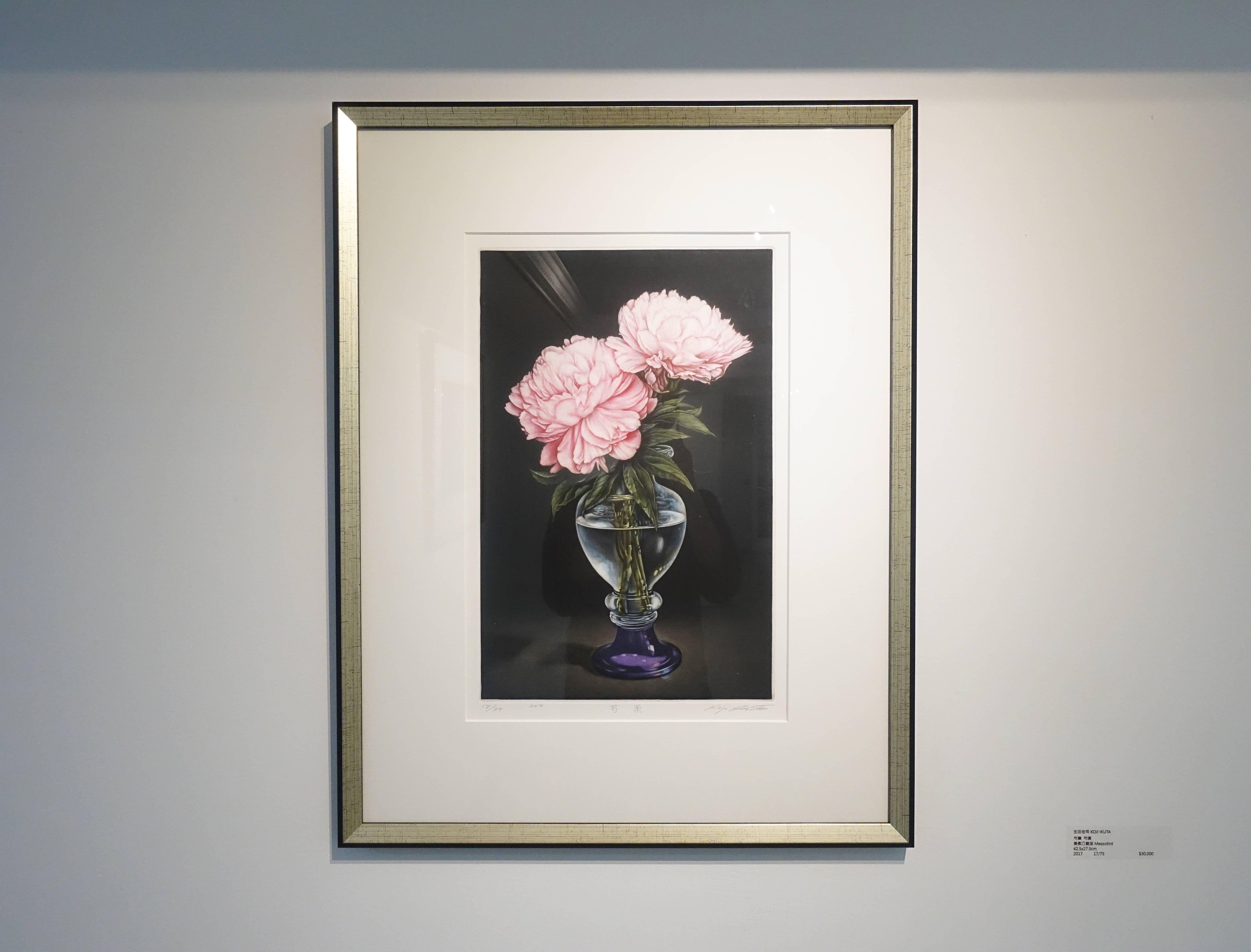 生田宏司,《芍藥芍藥》,美柔汀銅版,2017。