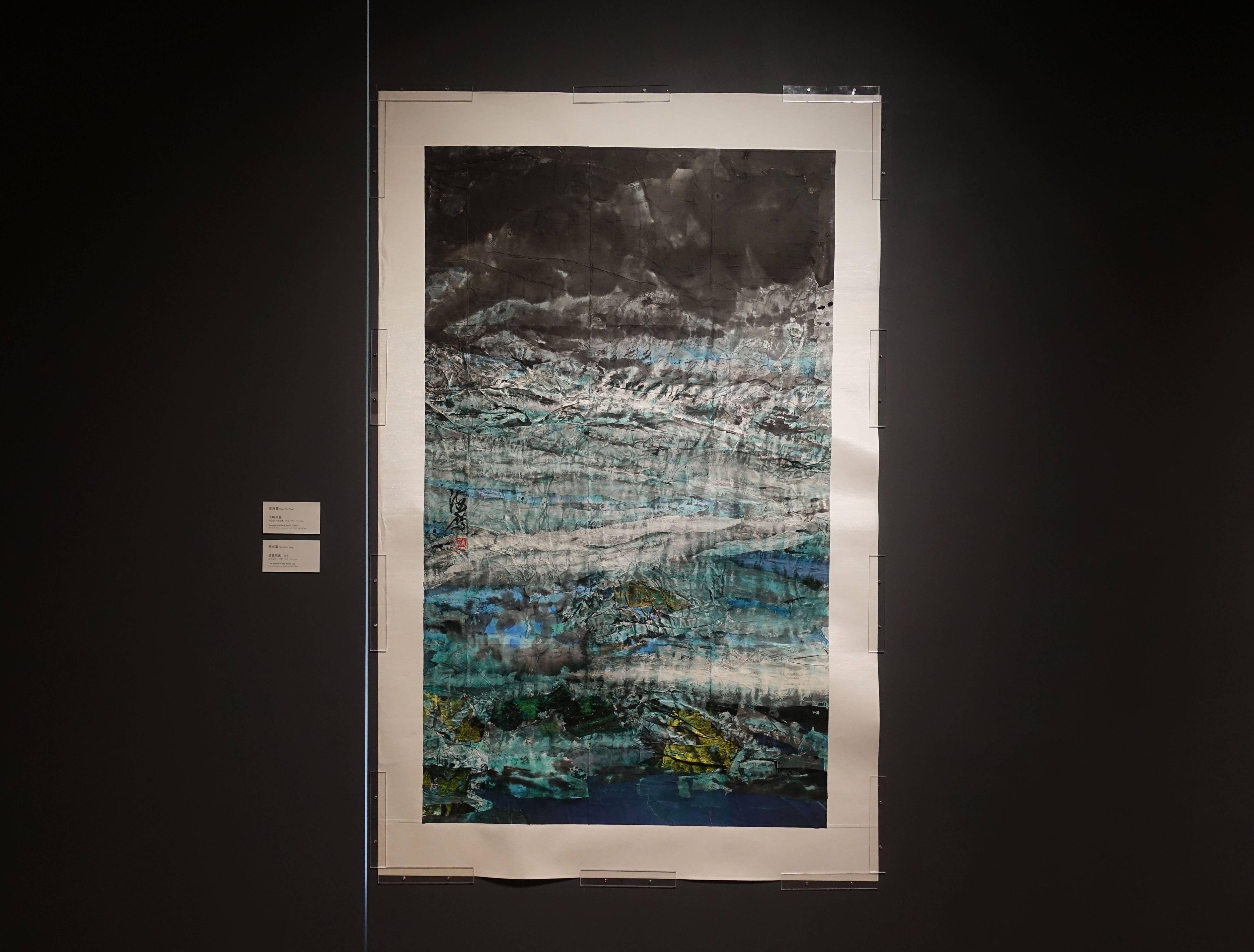 蔡海鷹,《大嶼仲夏》,設色紙本淺浮雕、拼貼,2016。