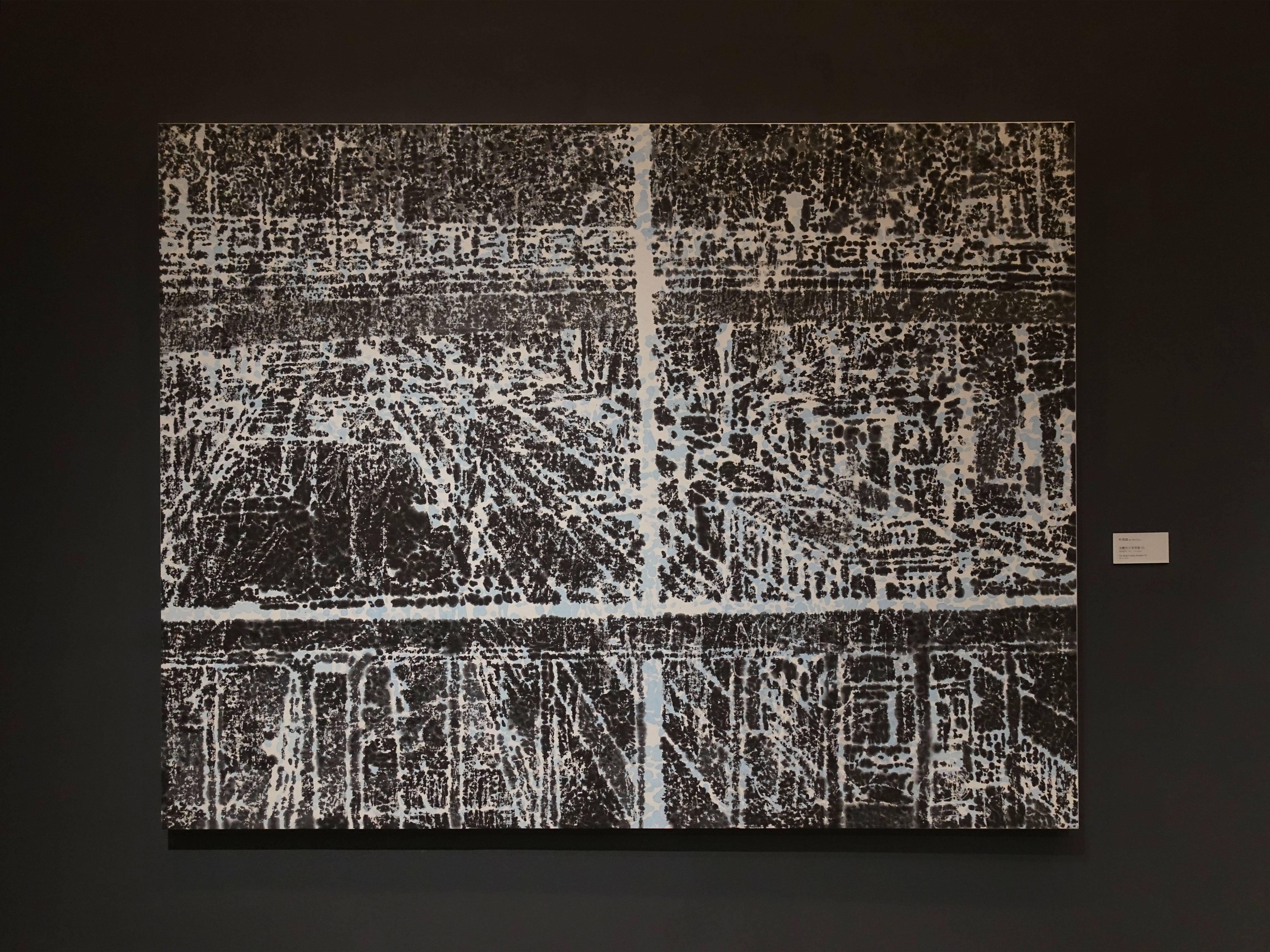 柯偉國,《身體的日常移動-3》,設色紙本,2017。