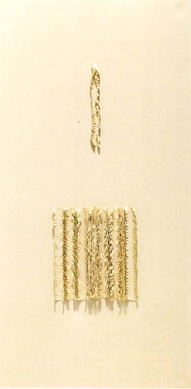朱為白 Chu Wei-Bor,〈淨化E〉(Purification E),1999,棉Cotton,170x85cm