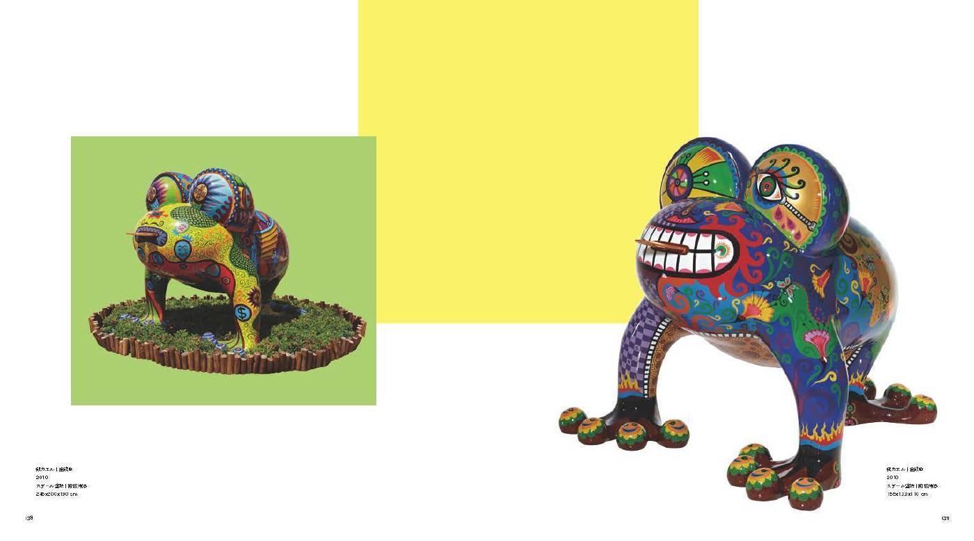 象徵福氣及好運的「金錢蛙」