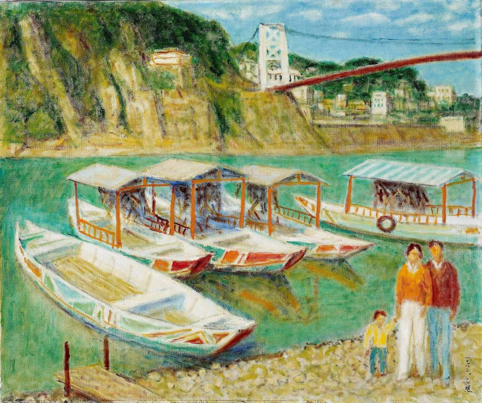 李石樵|碧潭風光|1983|油彩|60.5x72.5cm