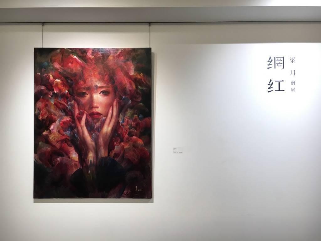 梁月,《網紅-之四》,146 x 112 cm,油彩,2019。