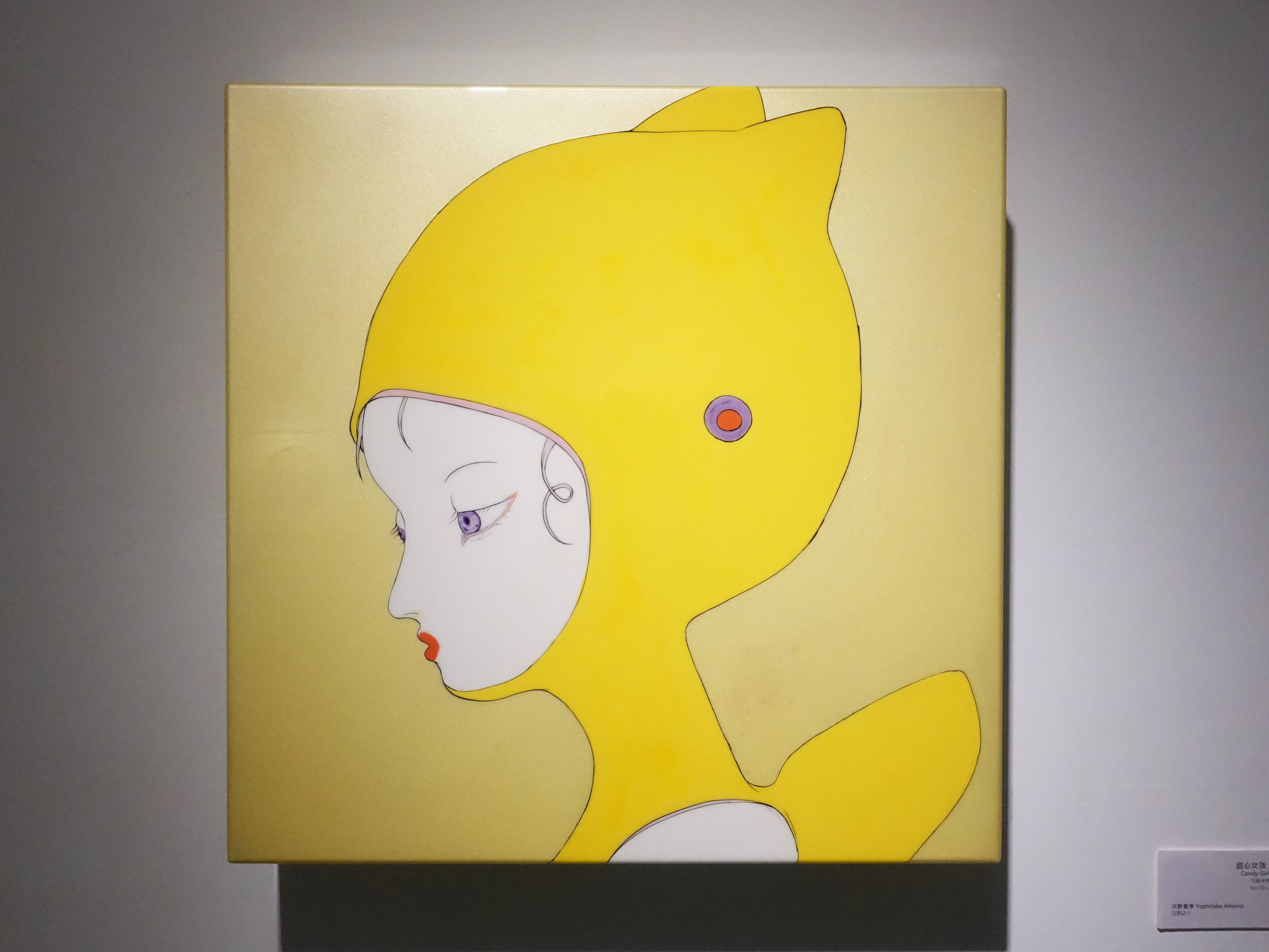 天野喜孝,《甜心女孩S-8》,50 x 50 x 10 cm,汽車烤漆、鋁板,2008。