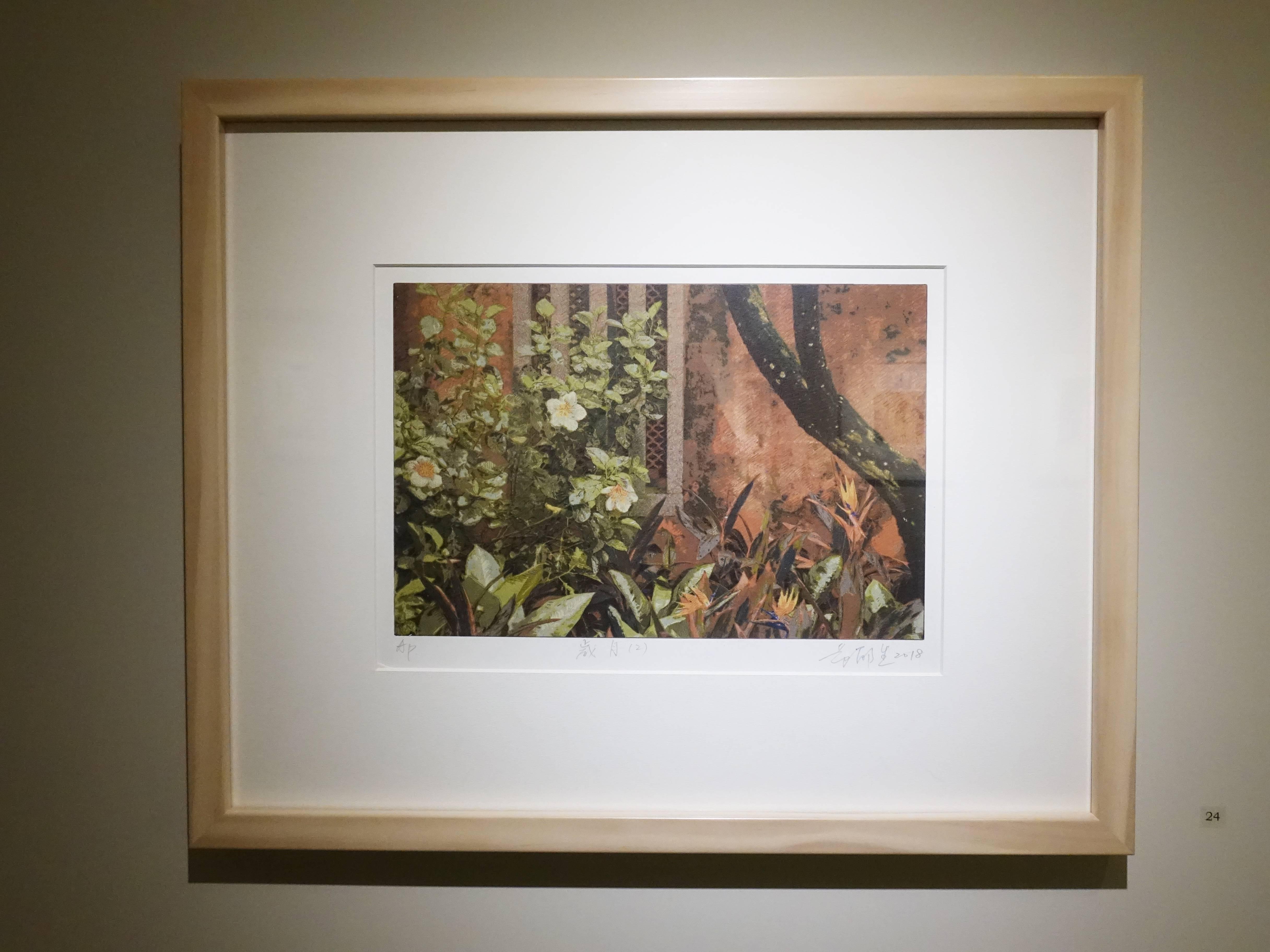 黃郁生,《歲月2》,20 x 30 cm,AP,絹印,2018。