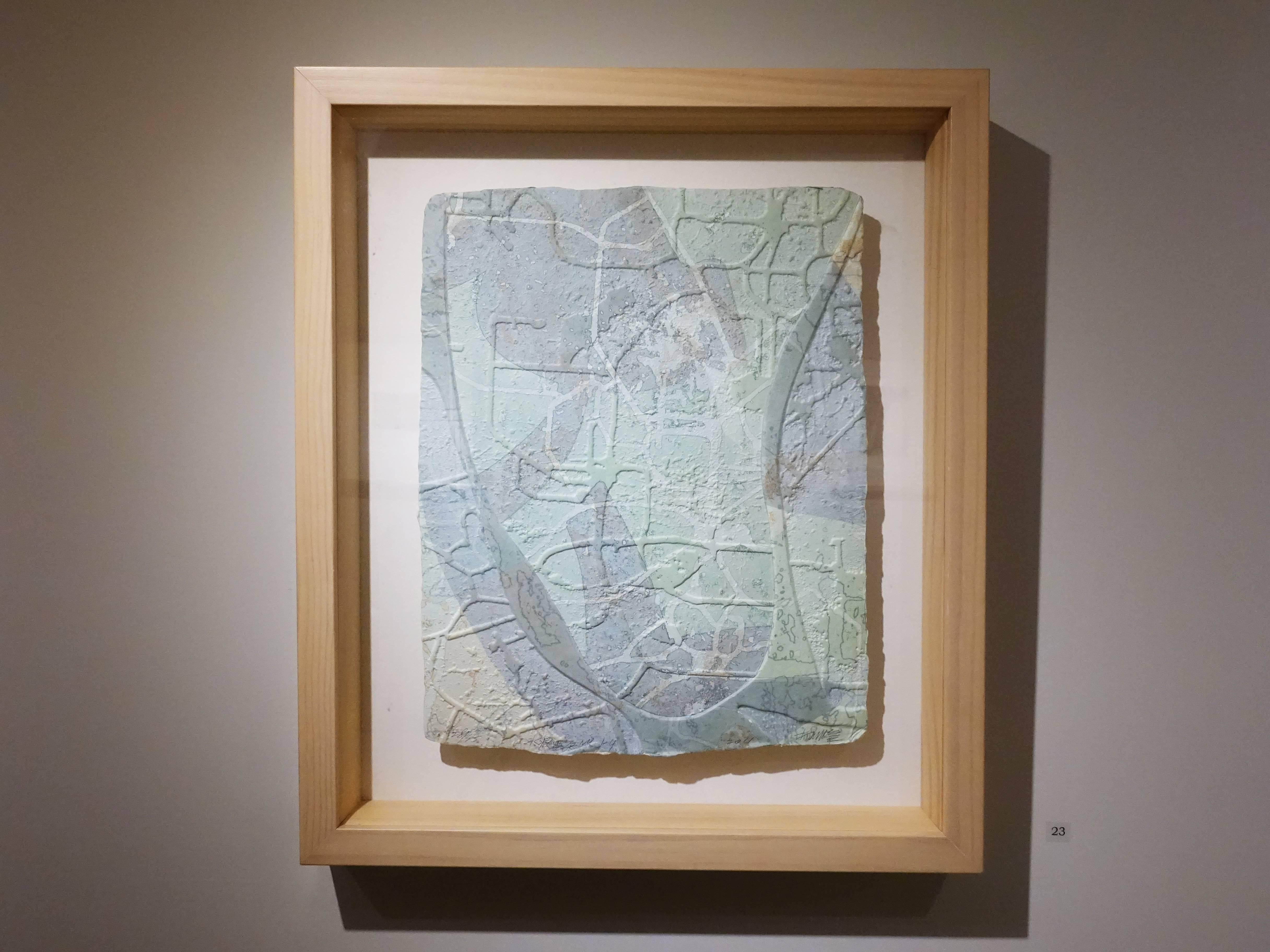 楊明迭,《水痕雲朵NO.1-4》,32.5 x 25.5 cm,28/35,併用版,2011。