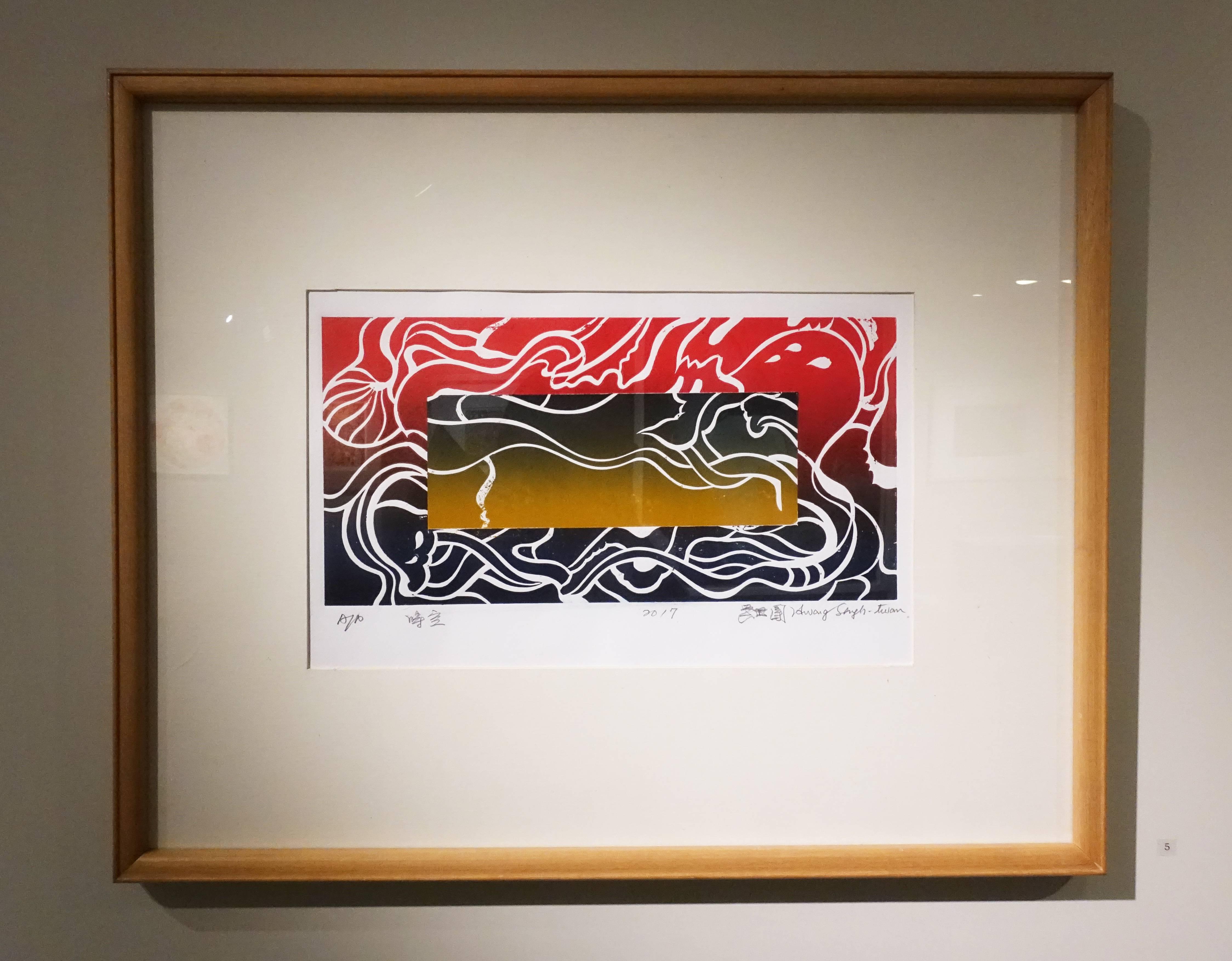 黃世團,《時空》,35 x 54 cm,AP,紙凸版,2017。
