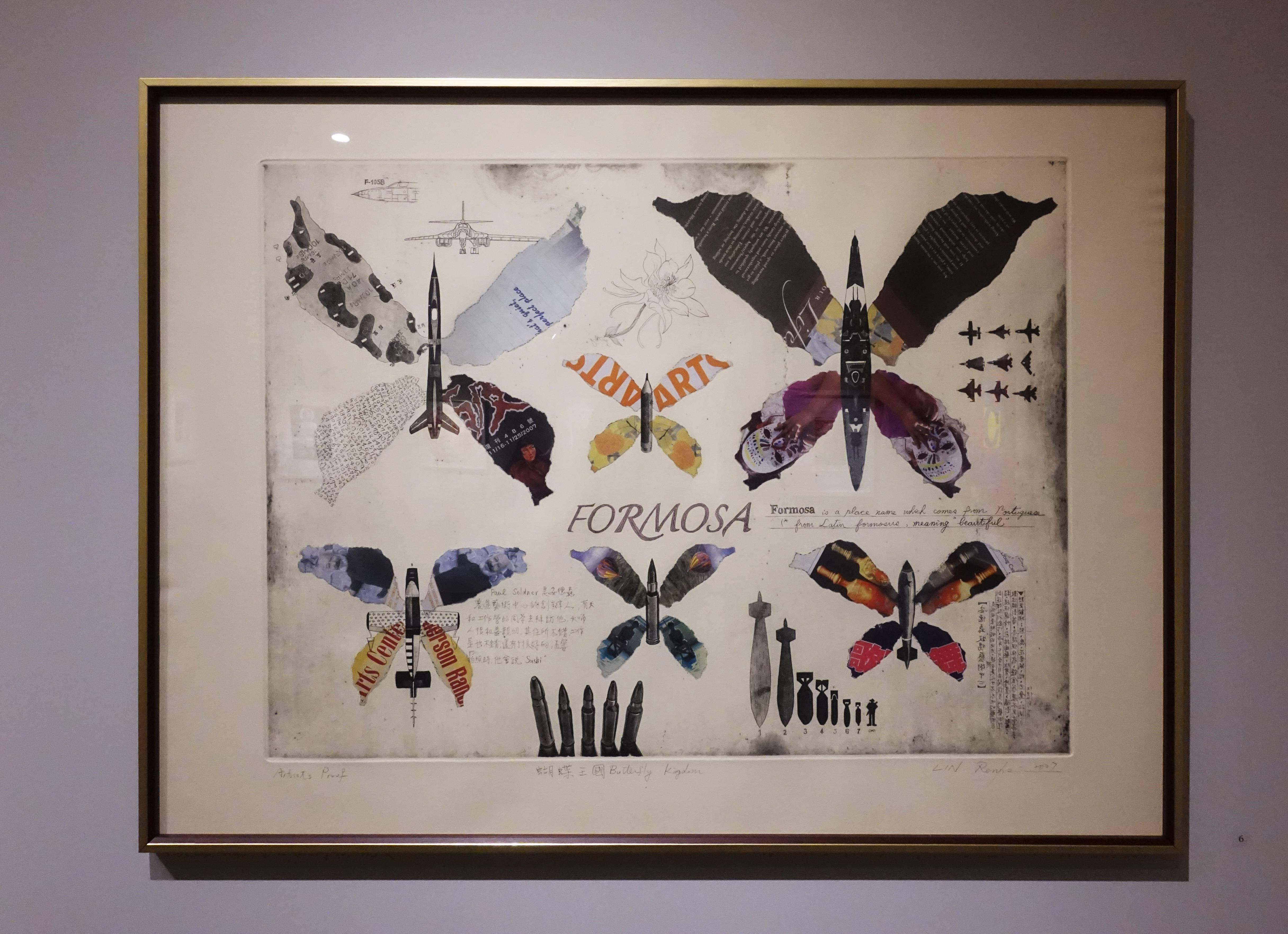 林仁信,《蝴蝶王國》,45 x 60 cm,AP,凹版,2008。