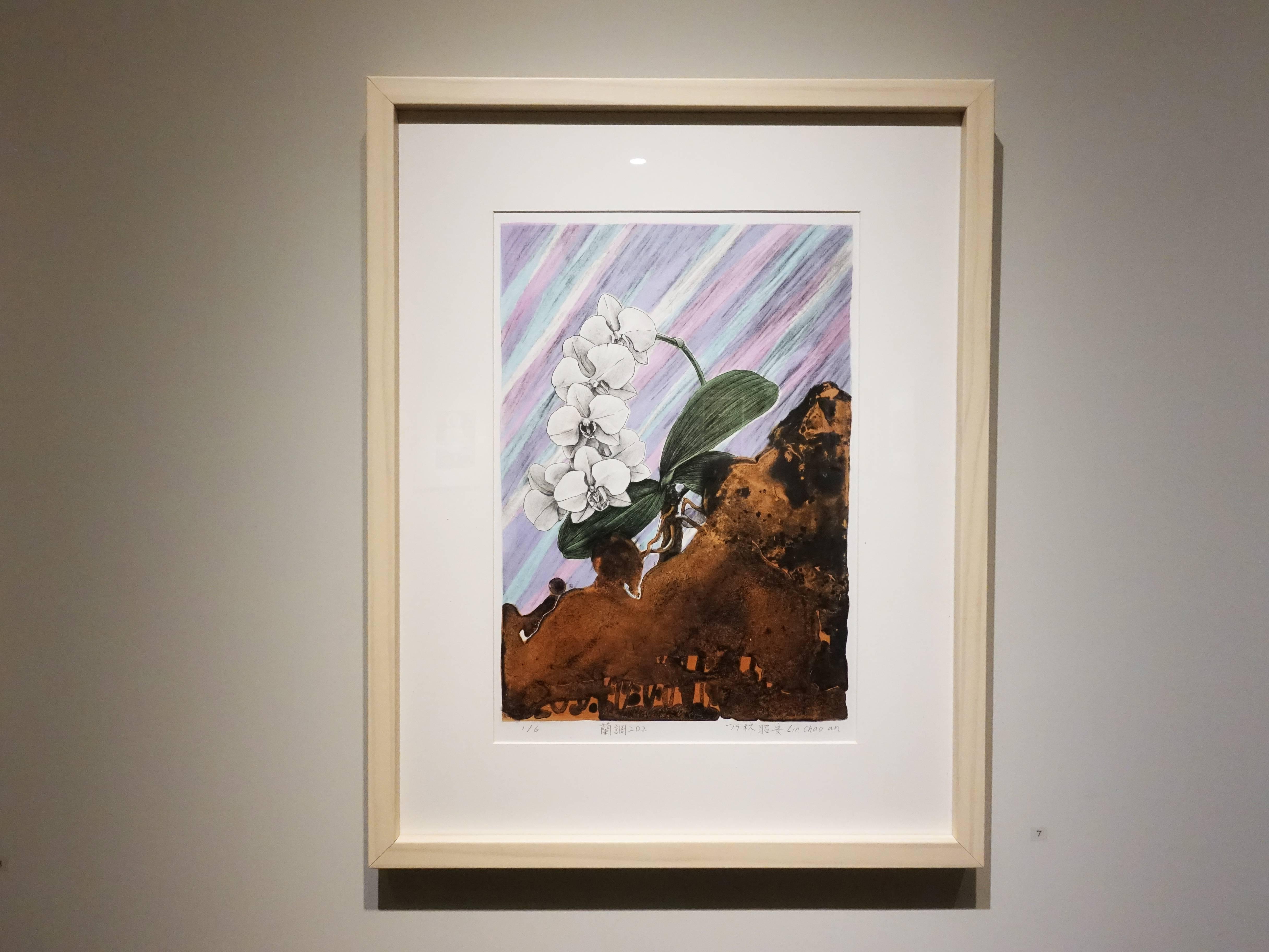 林昭安,《蘭調202》,28 x 40 cm,1/6,平版、砂目鋁版,2019。