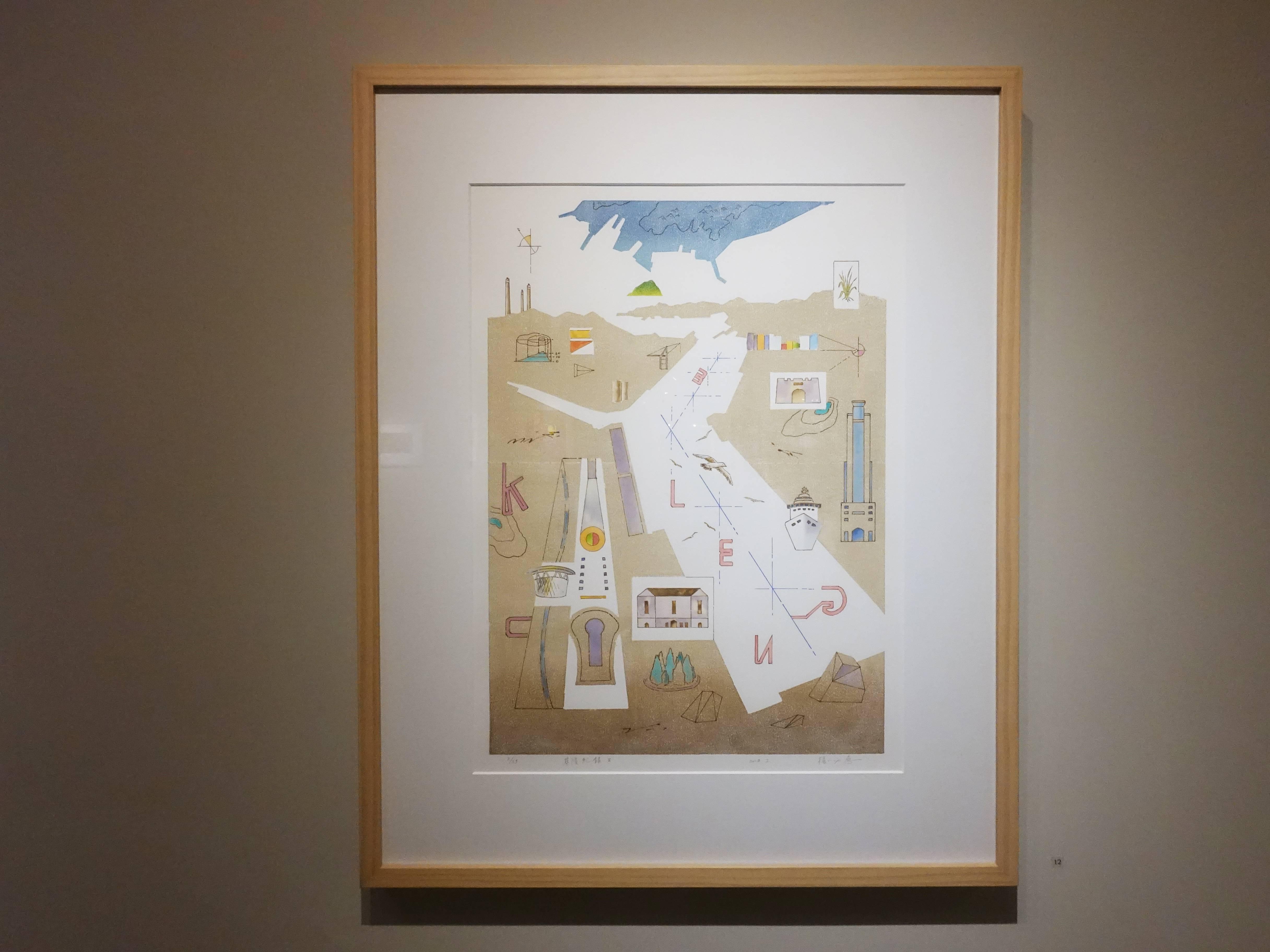 楊成愿,《基隆紀錄II》,56 x 40 cm,2/35,複合技法,2018。