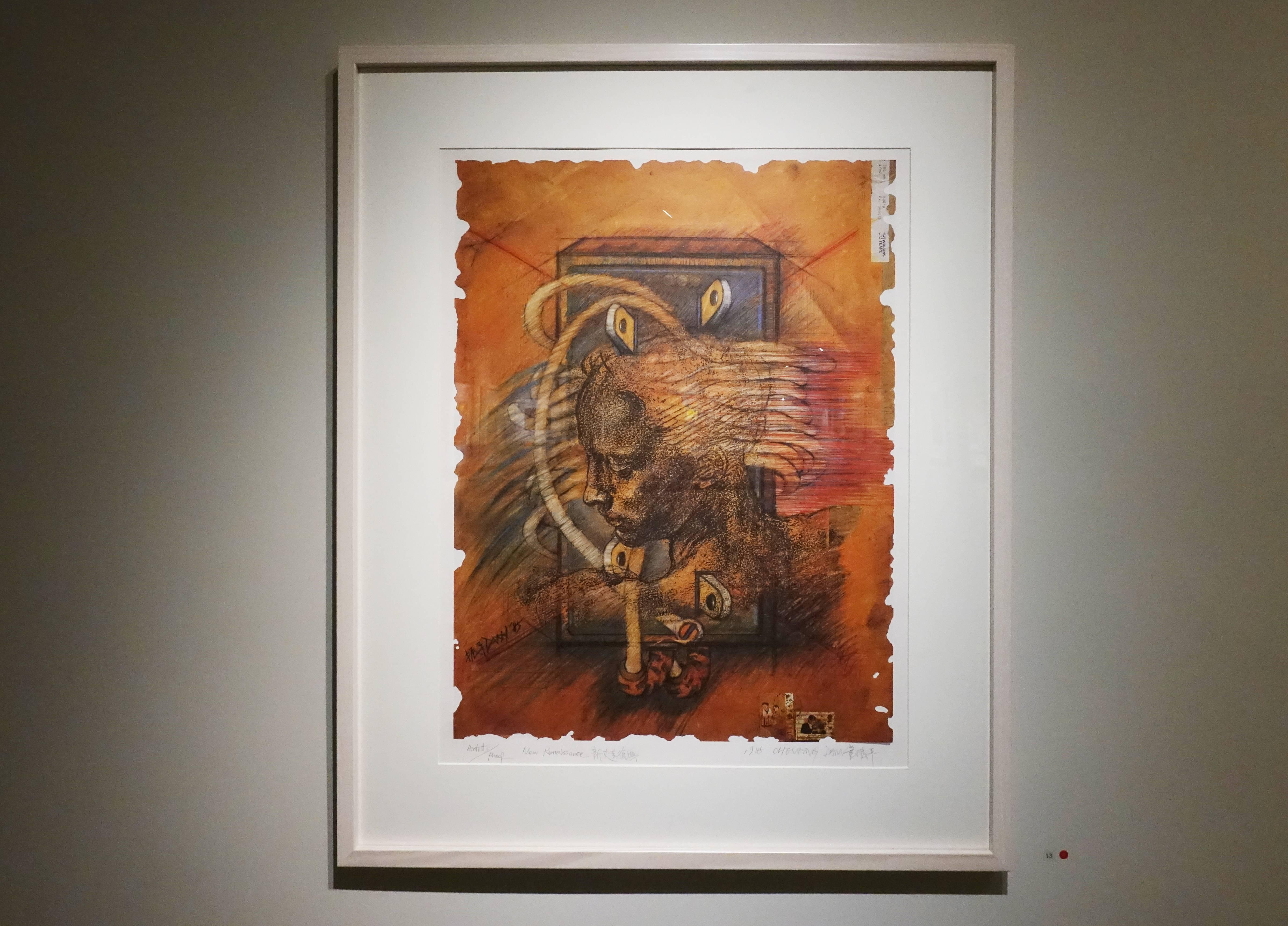 董振平,《新文藝復興》,67 x 50 cm,AP,平版,1985。