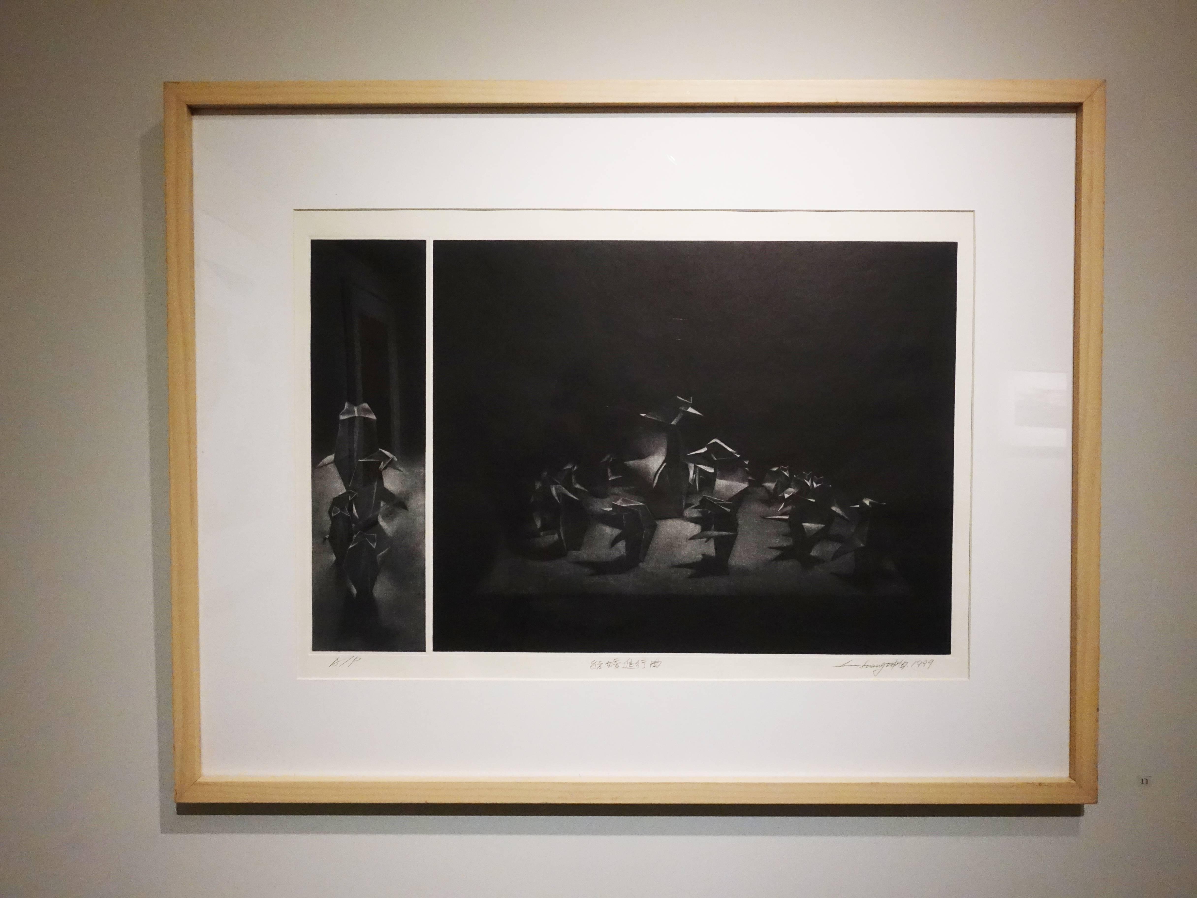 黃坤伯,《結婚進行曲》,39 x 60 cm,AP,銅版、美柔汀,1999。