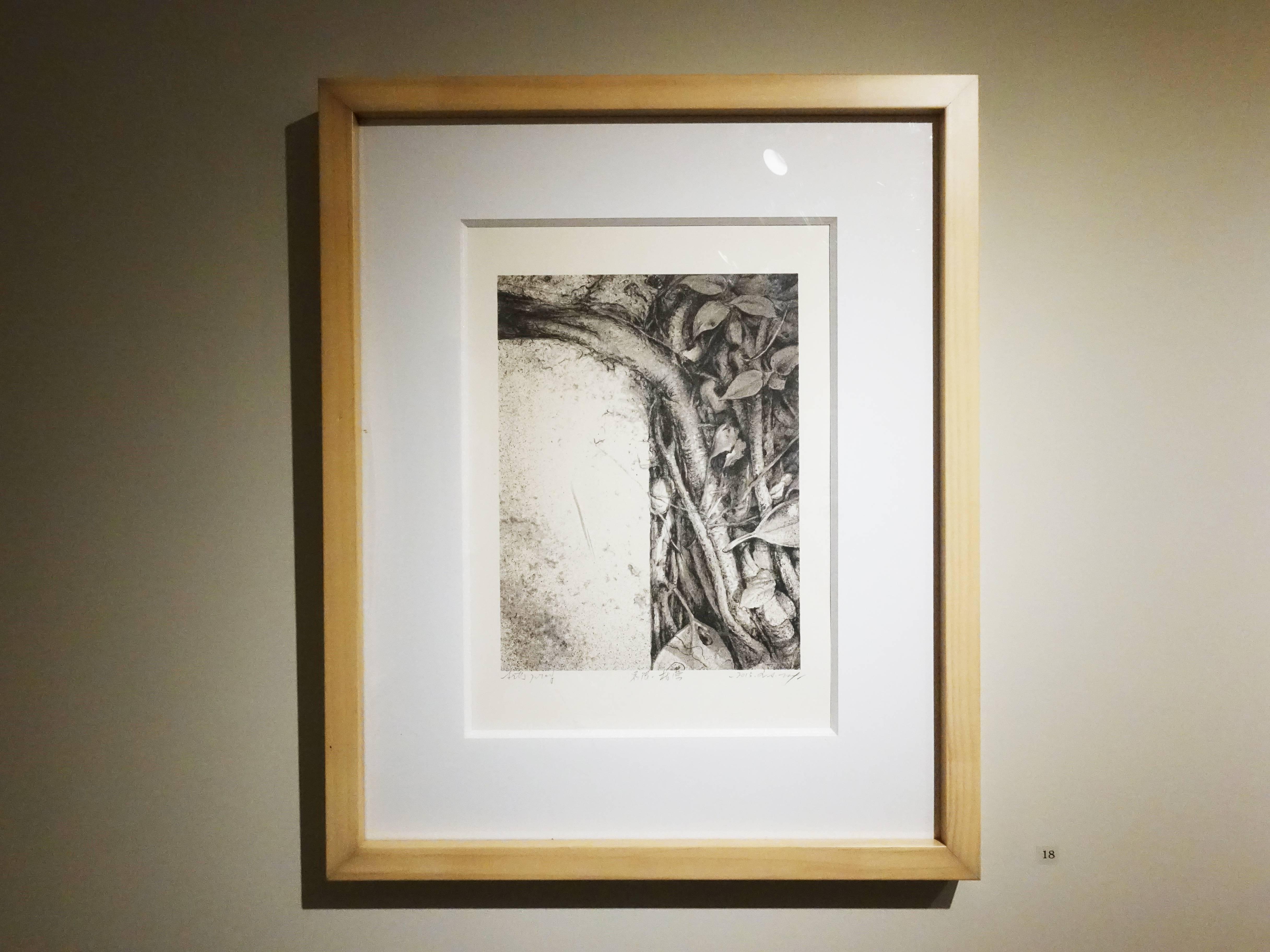 王振泰,《枯榮》,19 x 25 cm,AP,彩色石版,2015。
