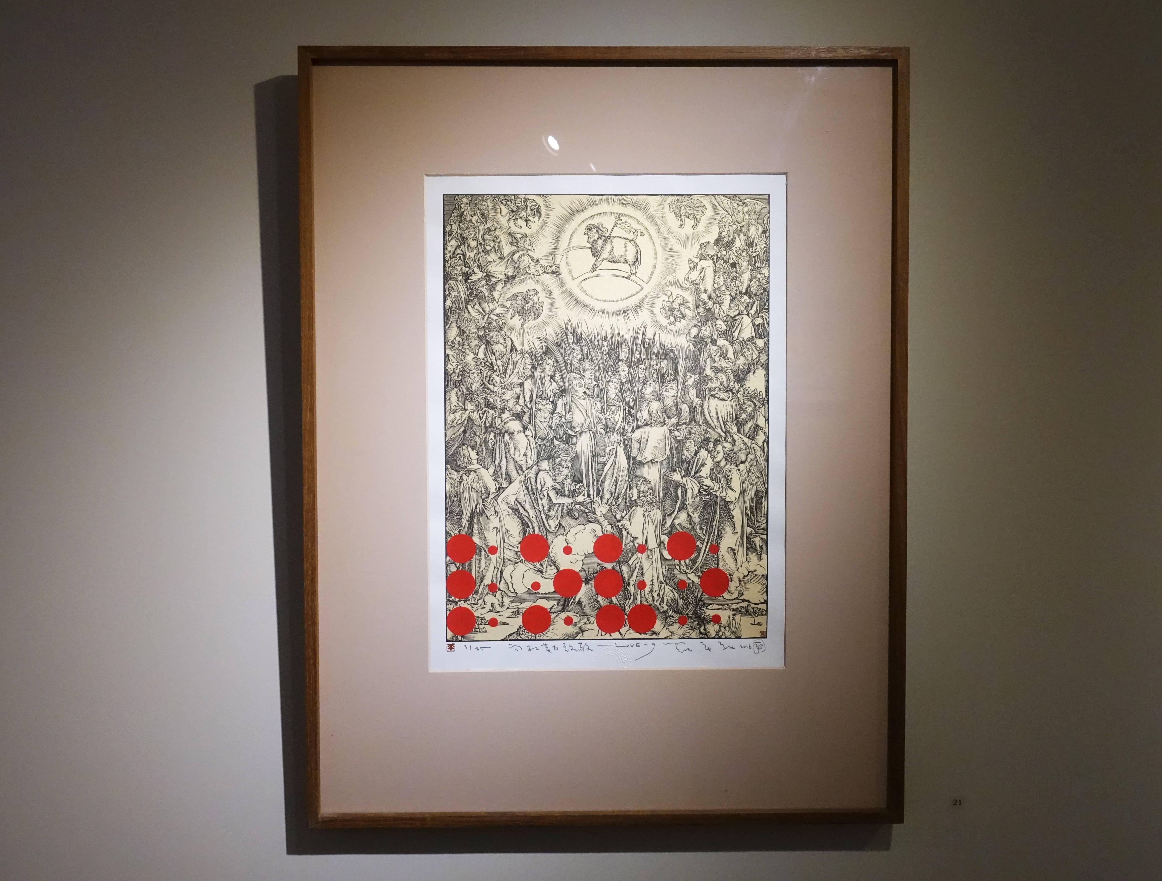 林昌德,《盧舍那》,40 x 29 cm,7/20,美柔汀、鋅版,2009。