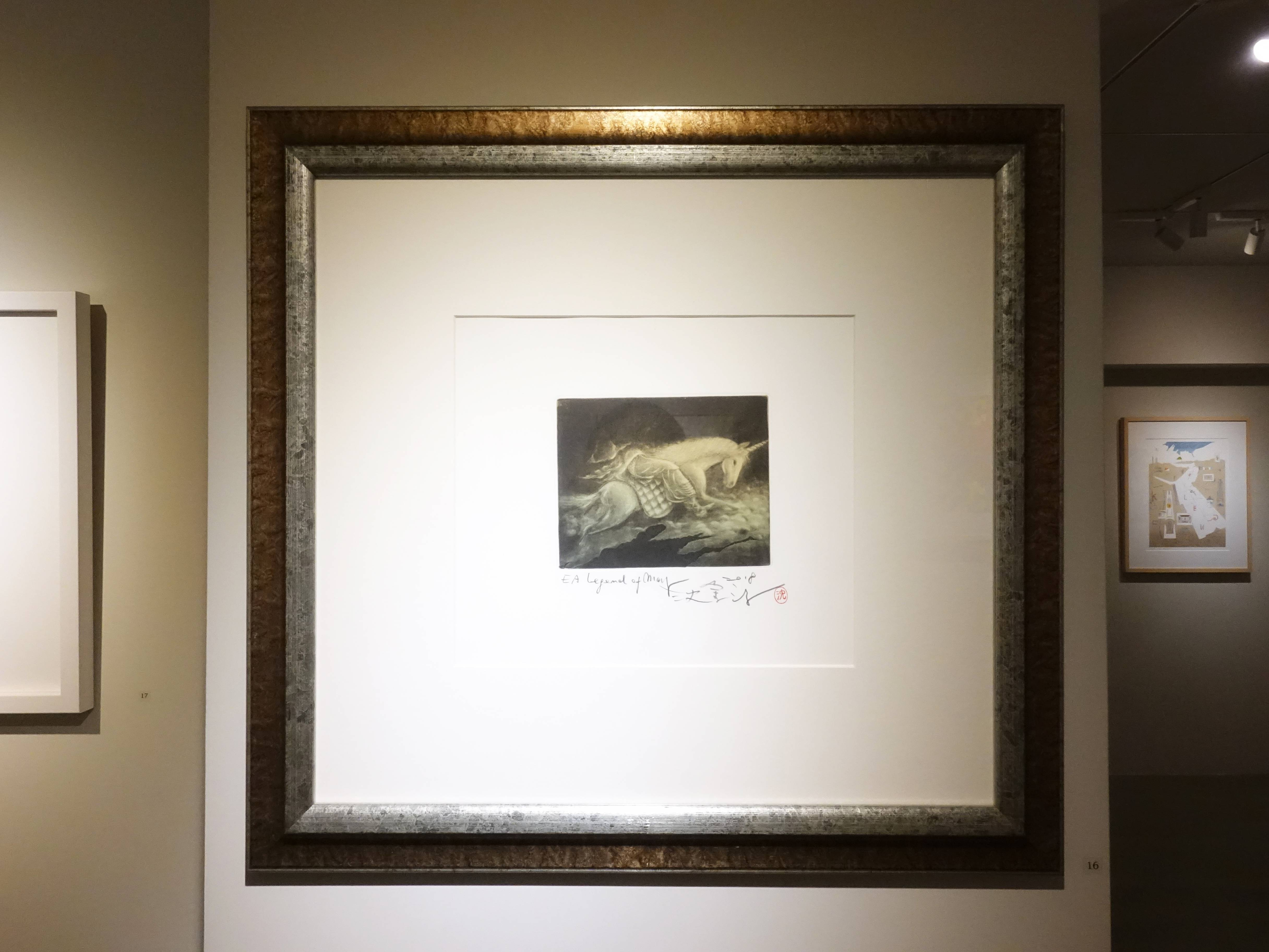 沈金源,《五月傳奇》,12 x 15 cm,EA,美柔汀,2018。