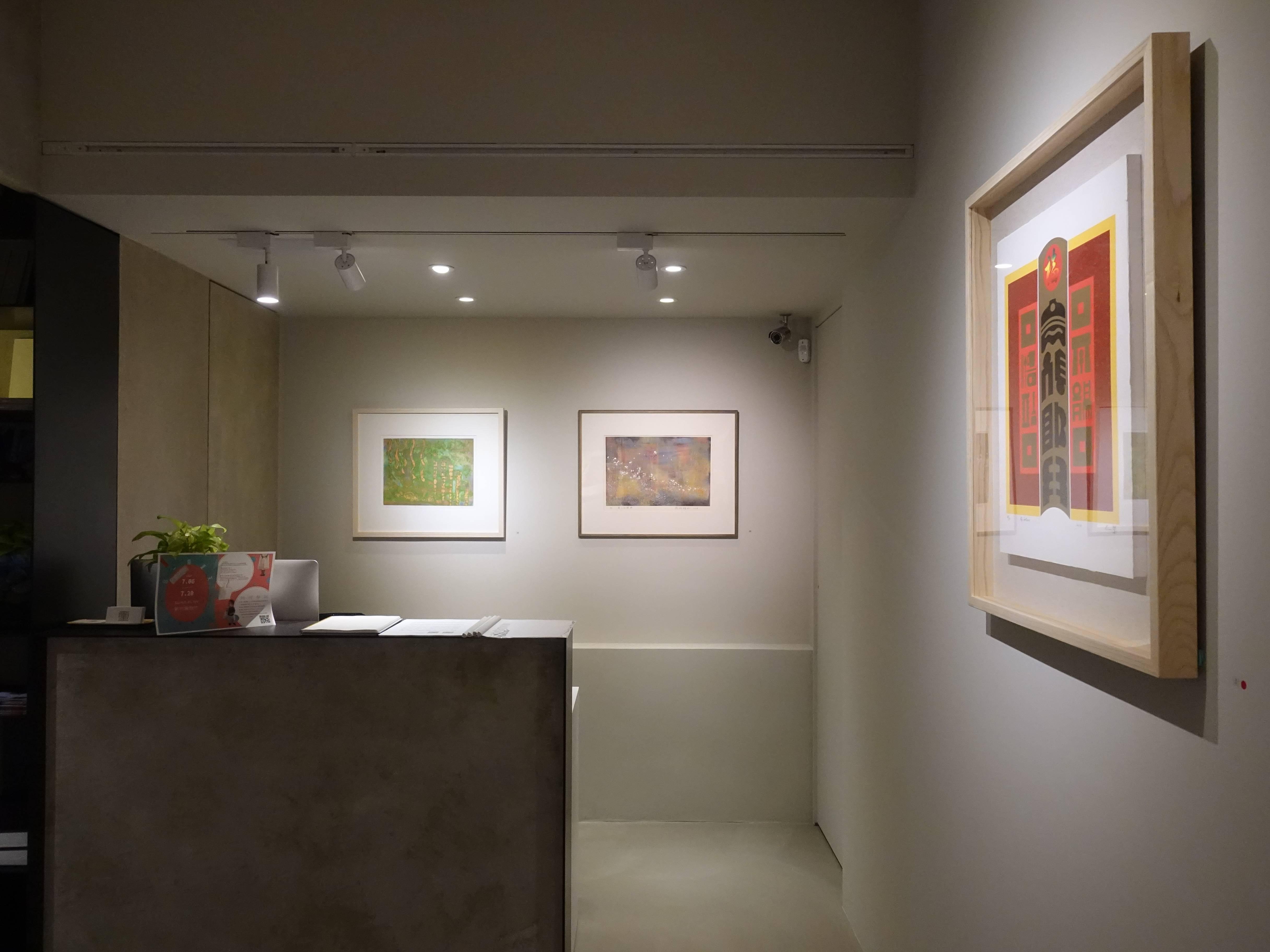 有璽藝術「十青作品展」展覽空間。
