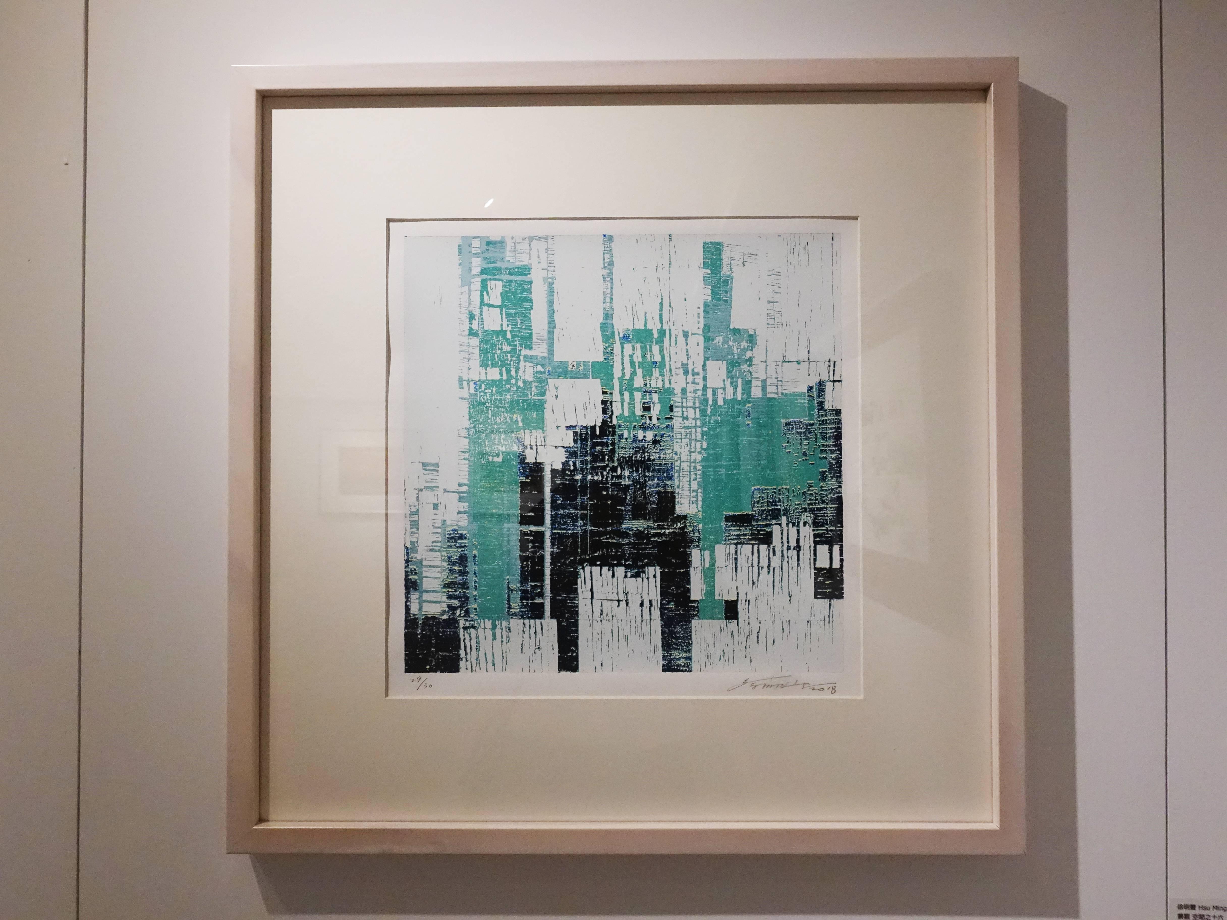 徐明豐,《景觀 空間之十五》,50 x 50 cm,29/30,絹印版畫,2018。