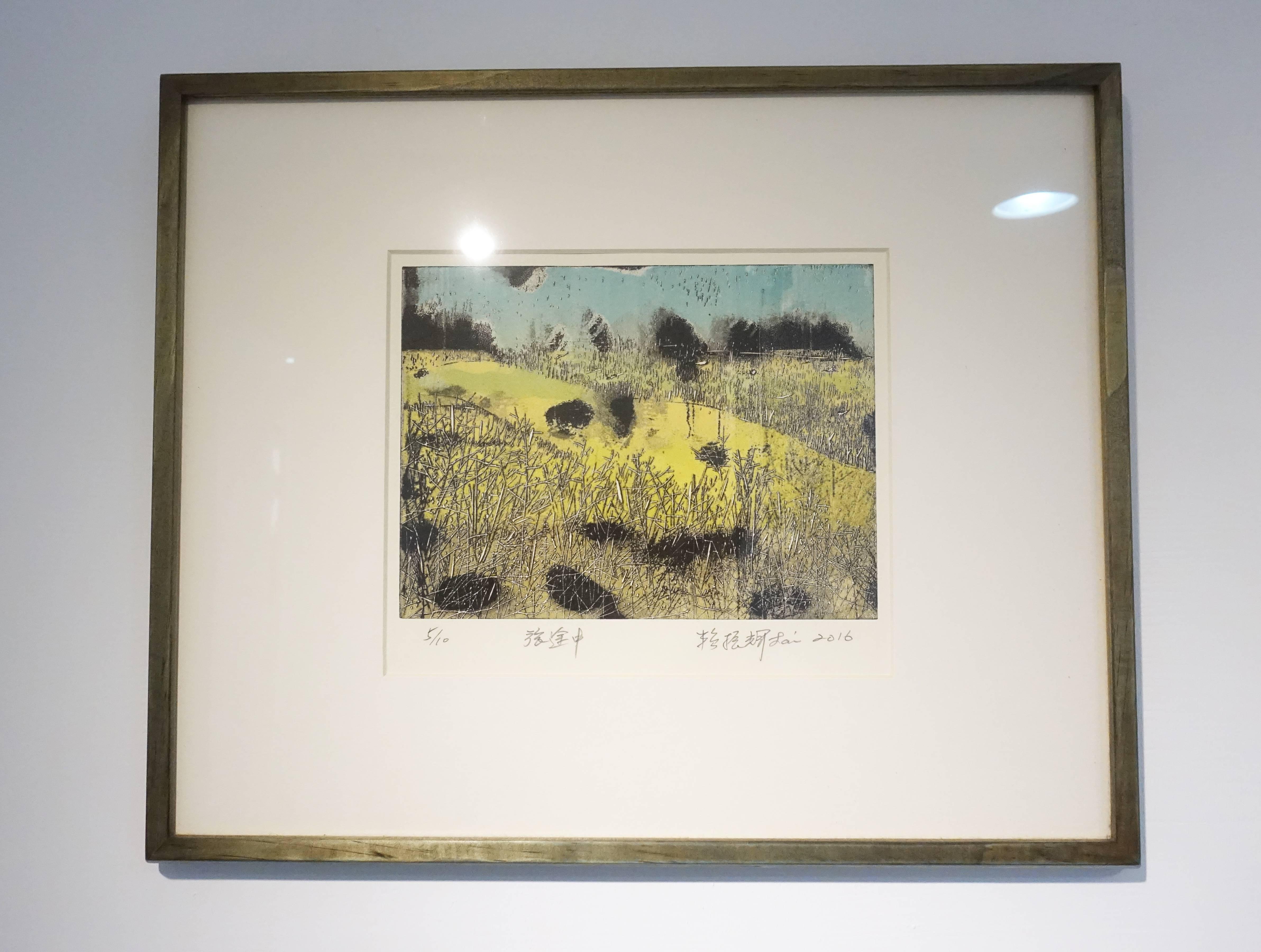 賴振輝,《旅途中》,15 x 20 cm,5/10,併用版,2016。