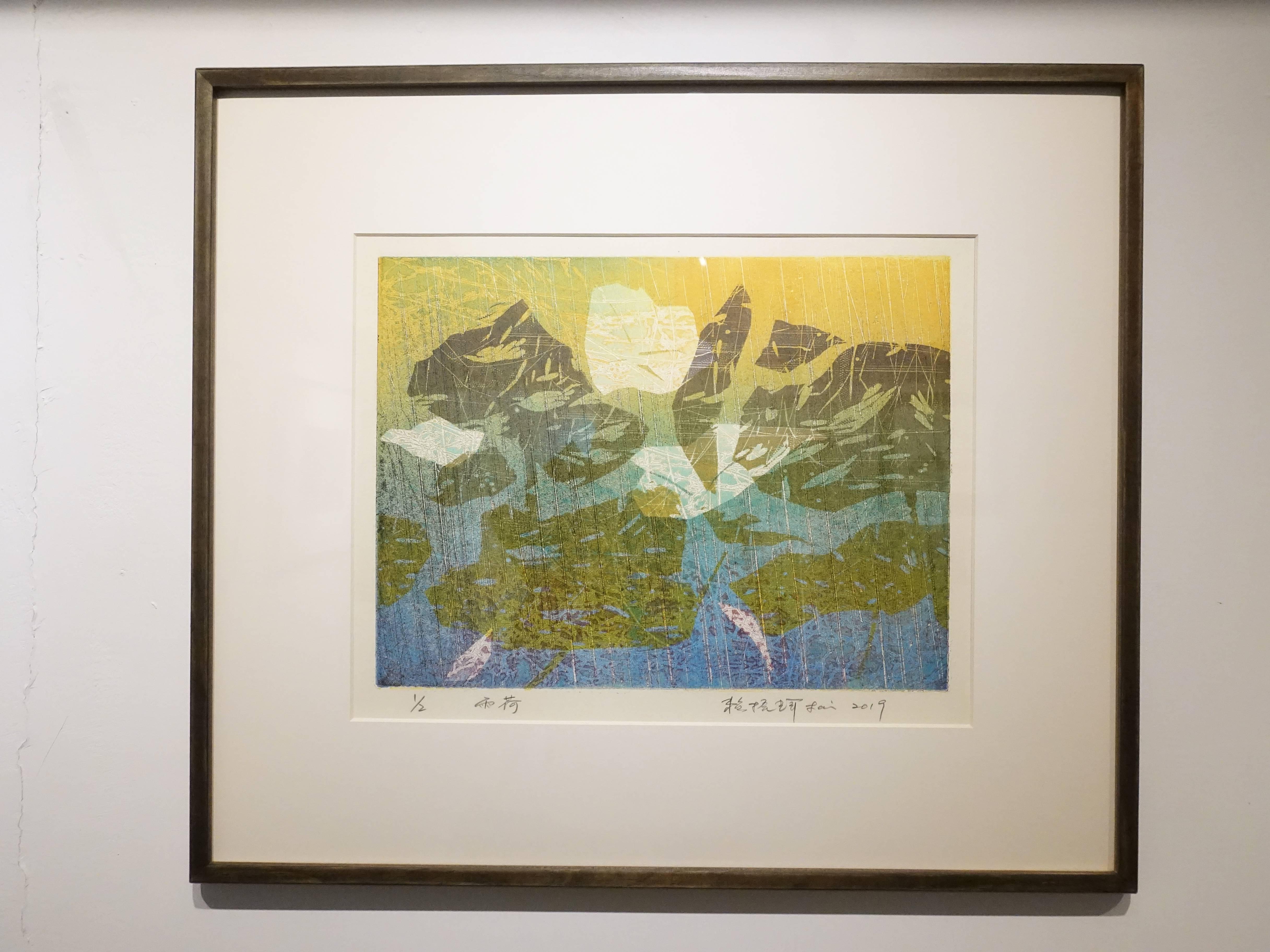 賴振輝,《雨荷》,22.5 x 30 cm,1/2,併用版,2019。