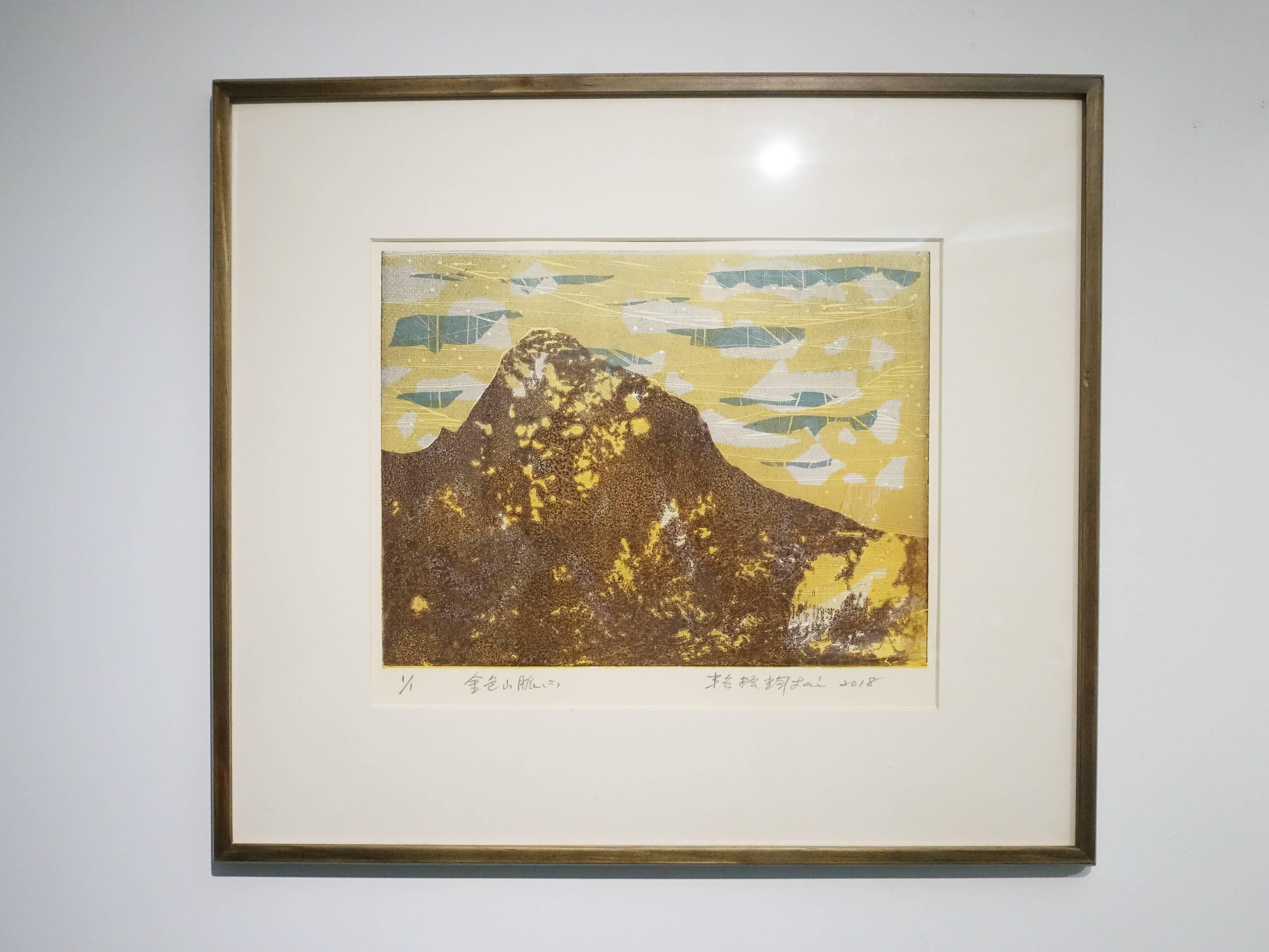賴振輝,《金色山脈(二)》, 1/1,併用版,2018。