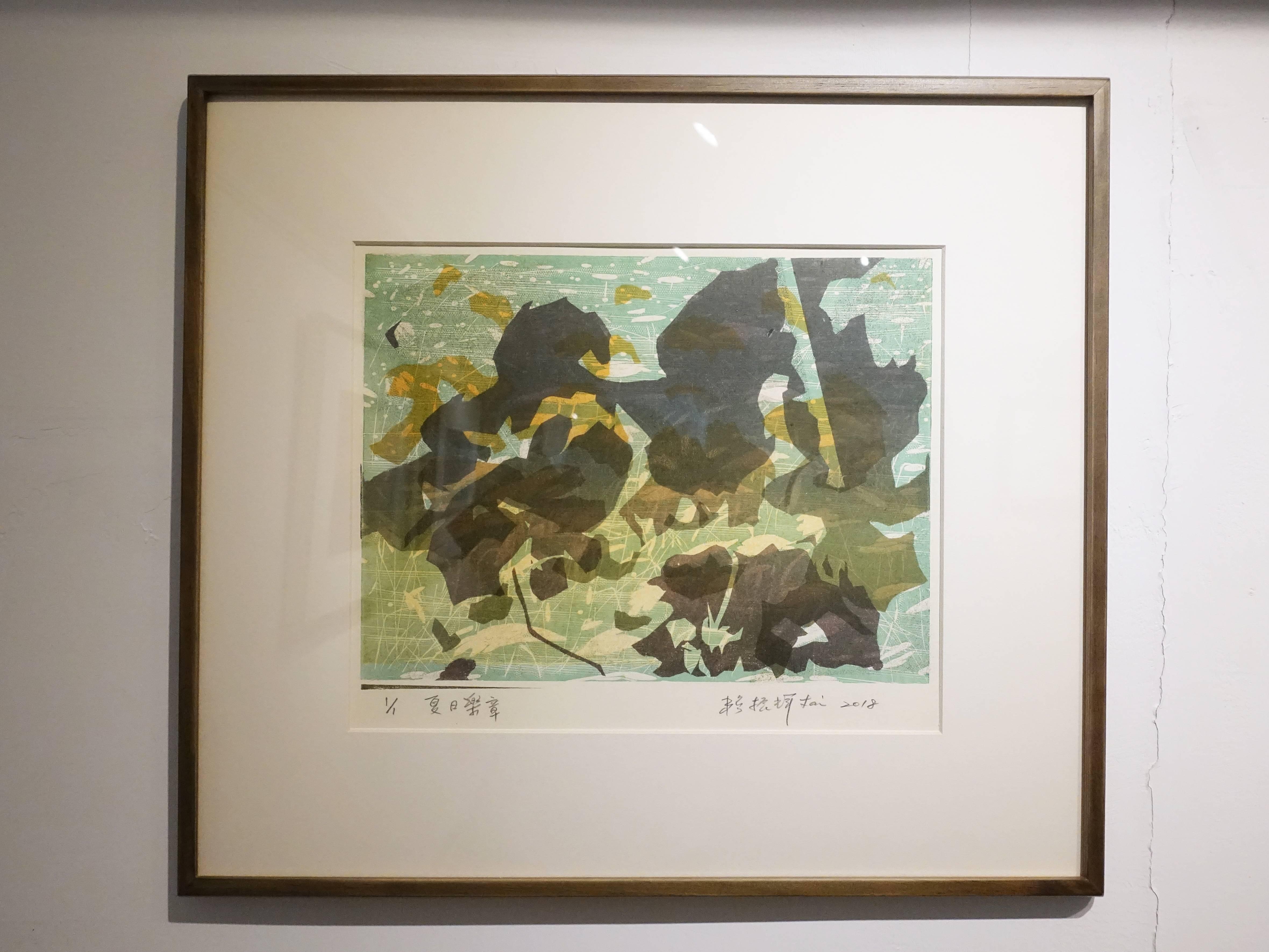 賴振輝,《夏日樂章》,22.5 x 30 cm,1/1,併用版,2018。