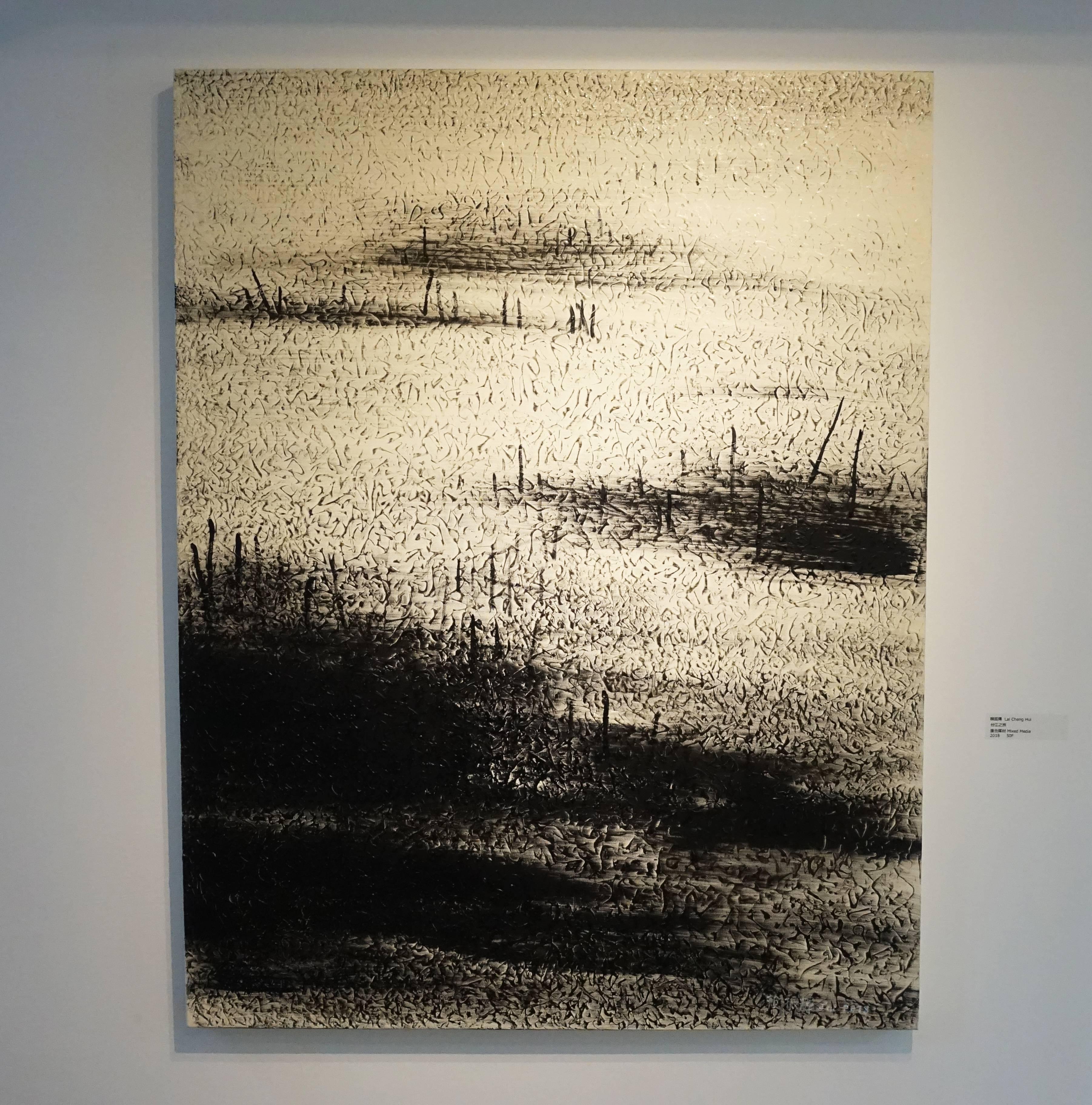 賴振輝,《台江之旅》,50F,複合媒材,2018。