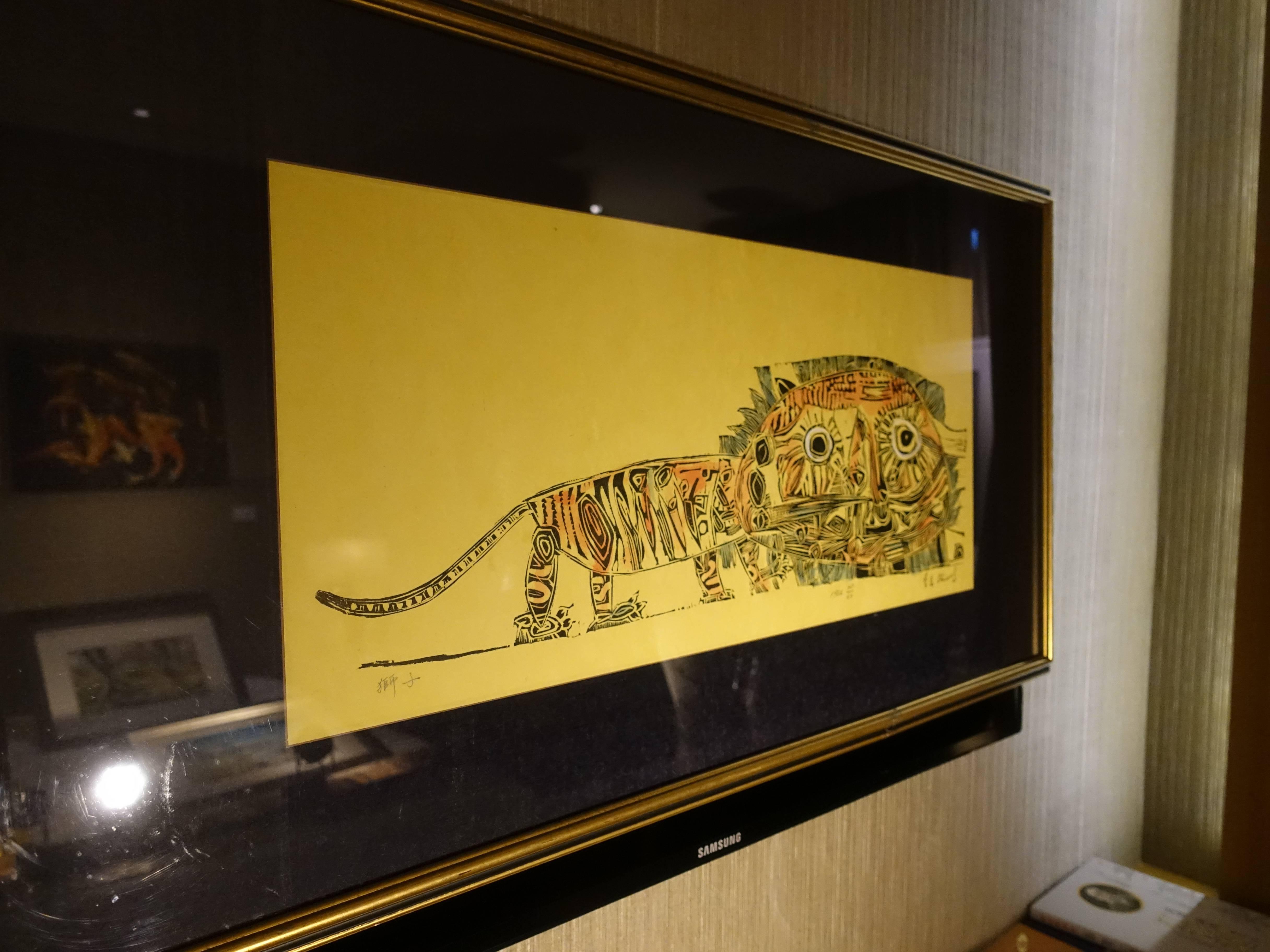 阿波羅畫廊藝術家 - 江漢東,《獅子》,31.5 x 71 cm,木刻版畫,1964。