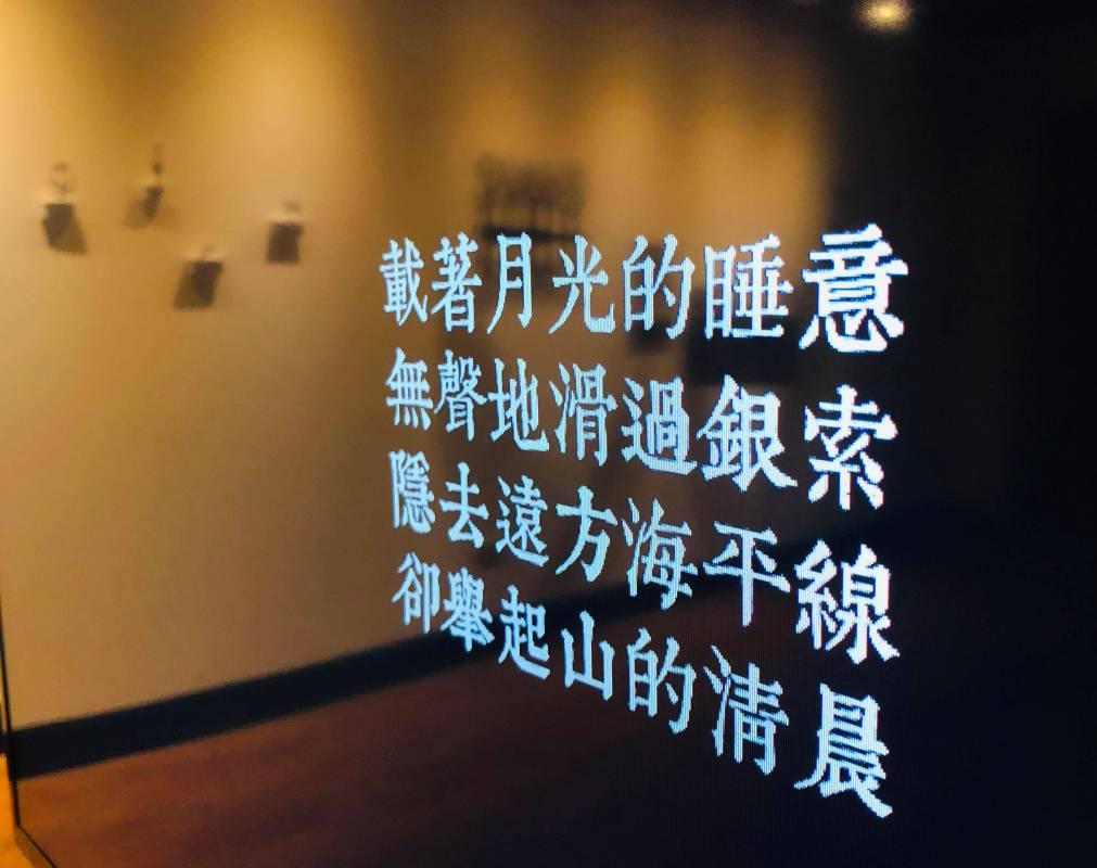 吳德淳 / 成若涵 作品〈神祕列車〉。成若涵 攝影