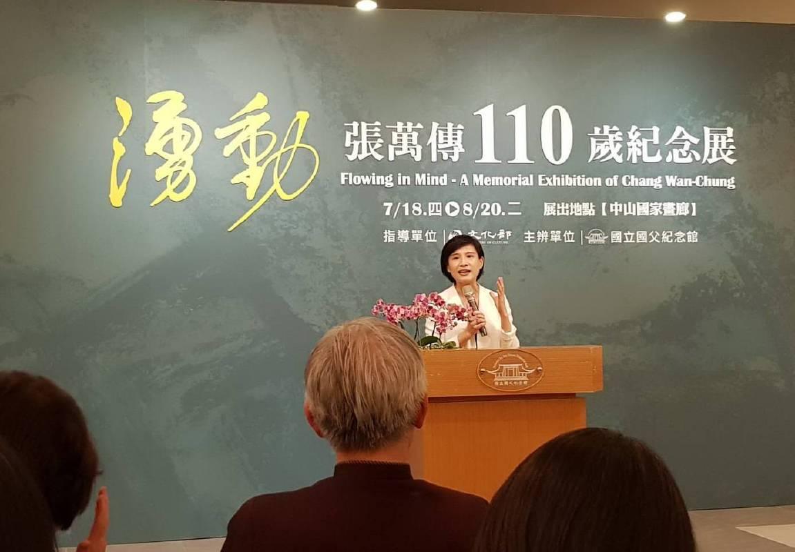文化部部長鄭麗君於開幕致詞