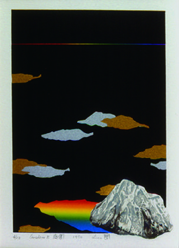 廖修平,Garden B 庭園,絲網版、紙凹版,15×21 cm,1990。