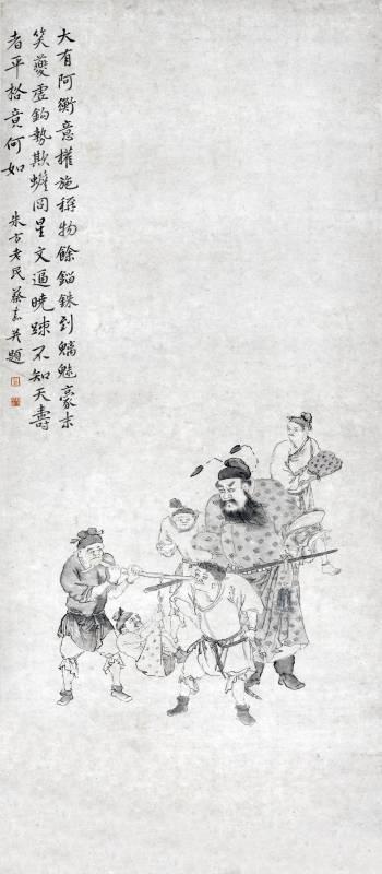 蔡嘉 鍾馗秤鬼圖